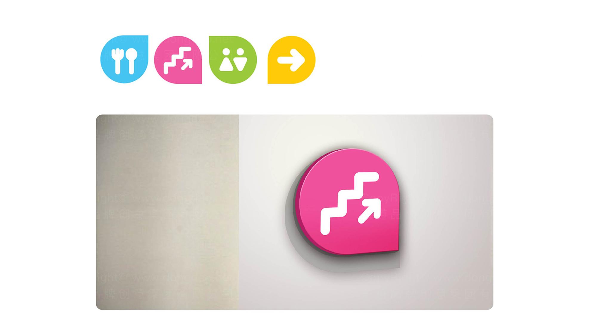 品牌设计爸妈抱母婴tomopo标志设计应用场景_10