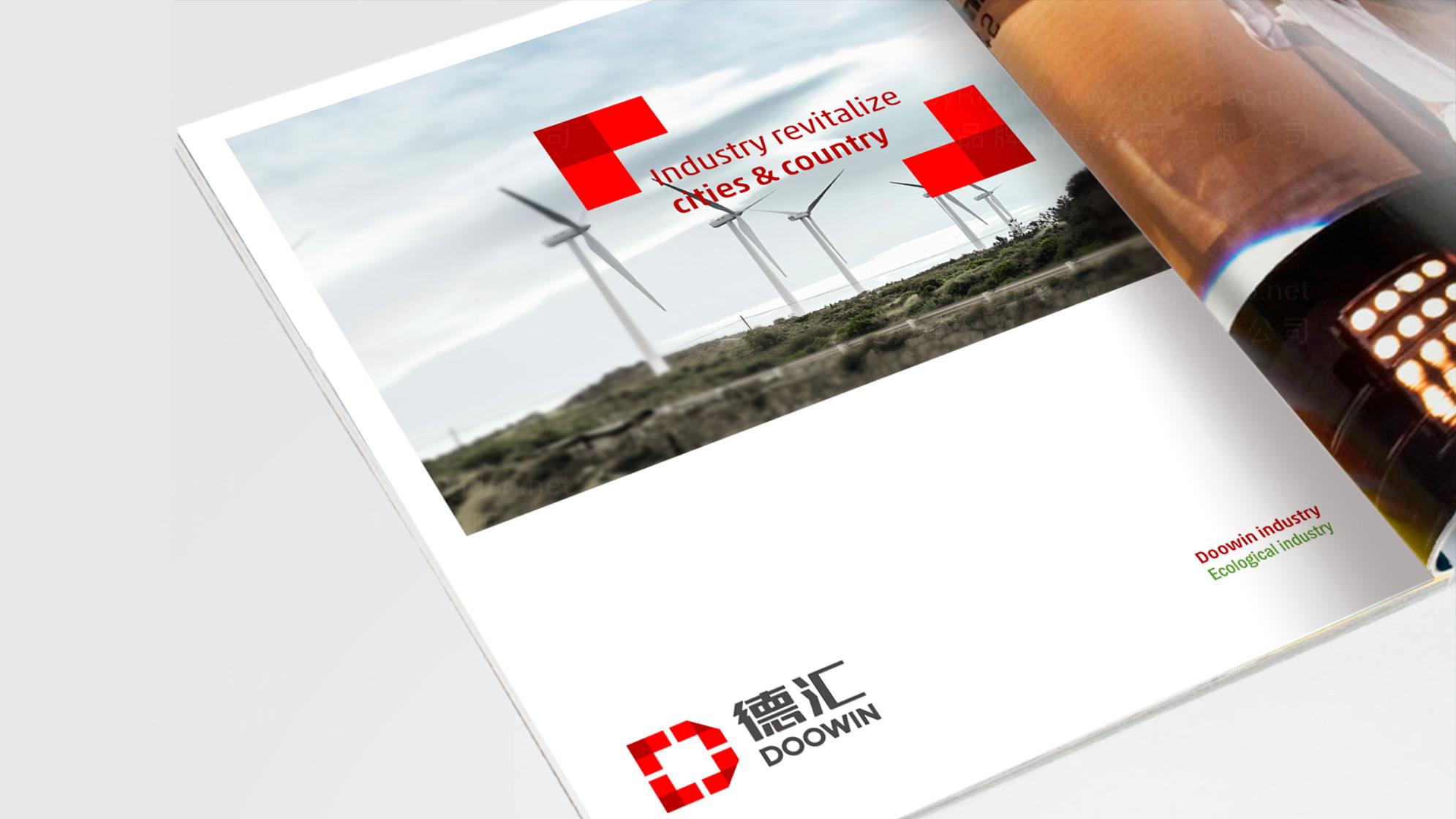 品牌设计德汇集团标志设计应用场景_1