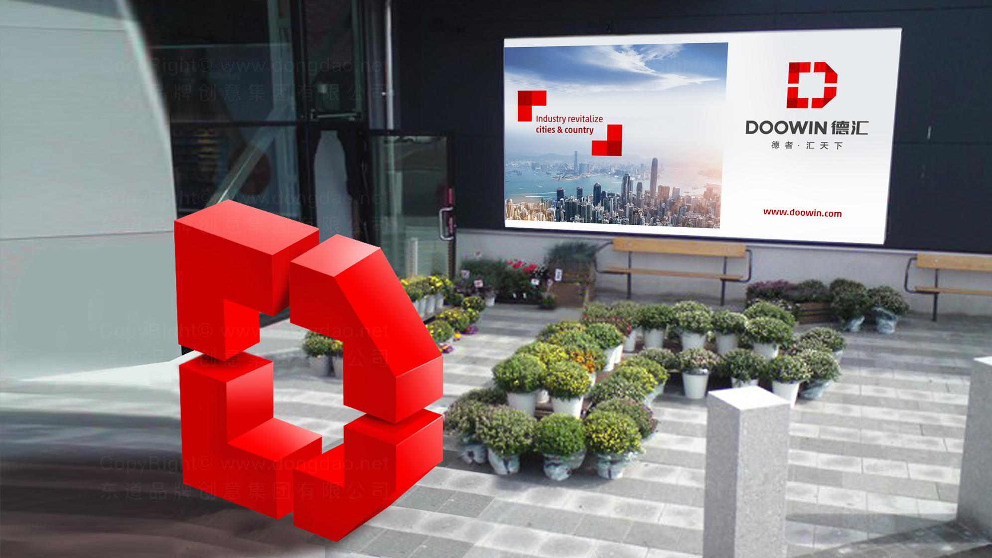 品牌设计德汇集团标志设计应用场景_2