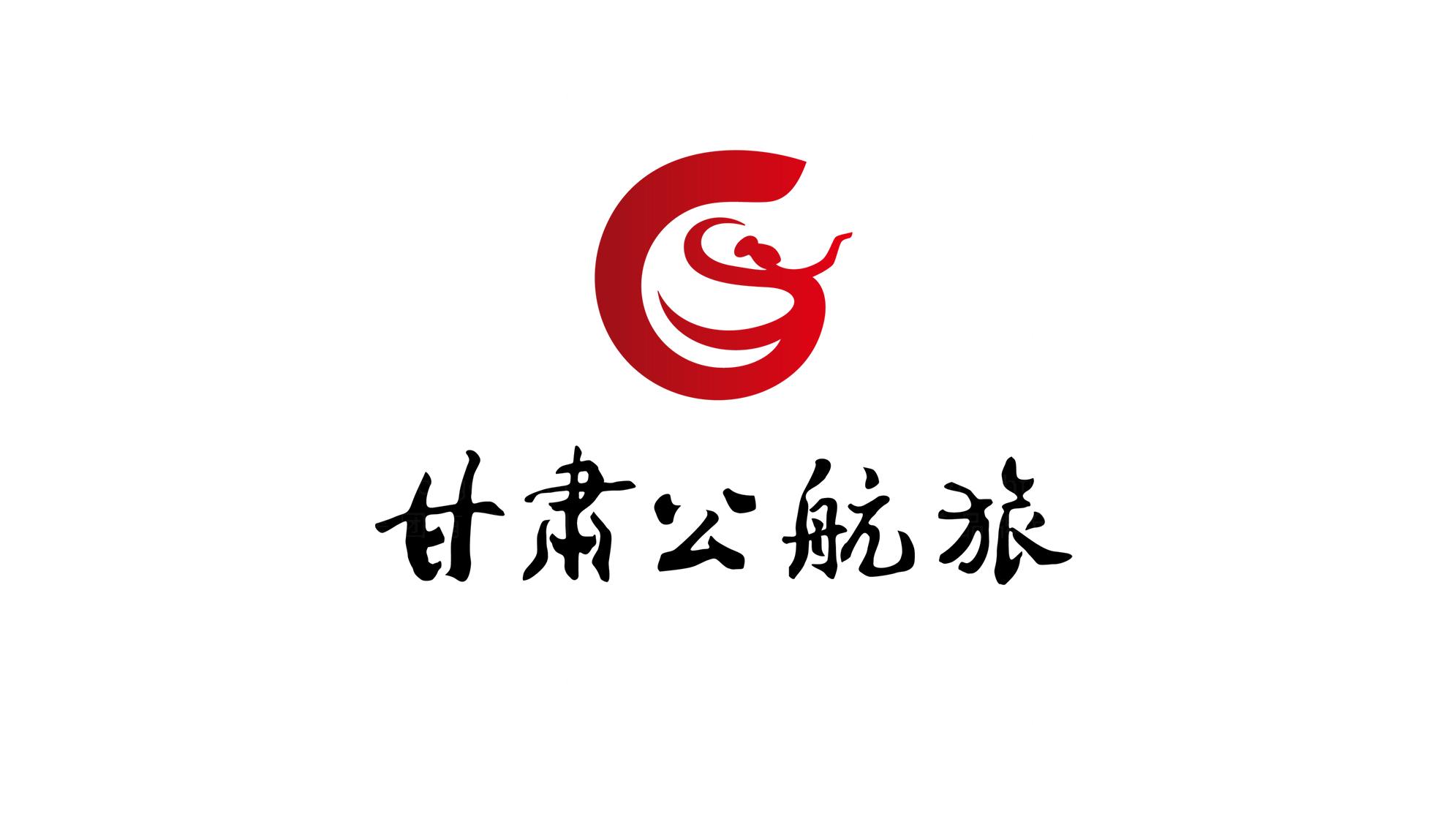 交通运输品牌设计甘肃公航旅标志设计