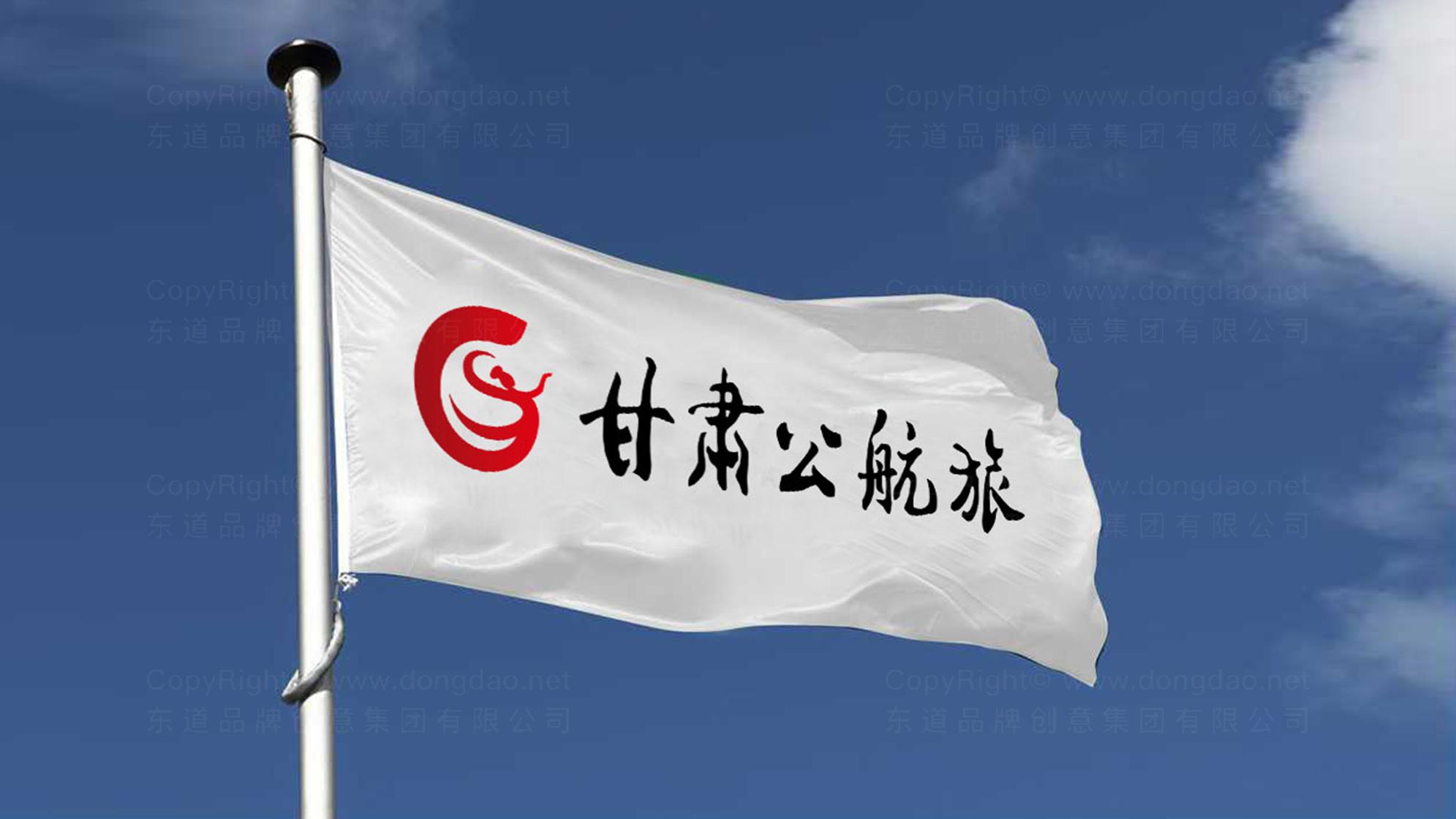 品牌设计甘肃公航旅标志设计应用场景_2