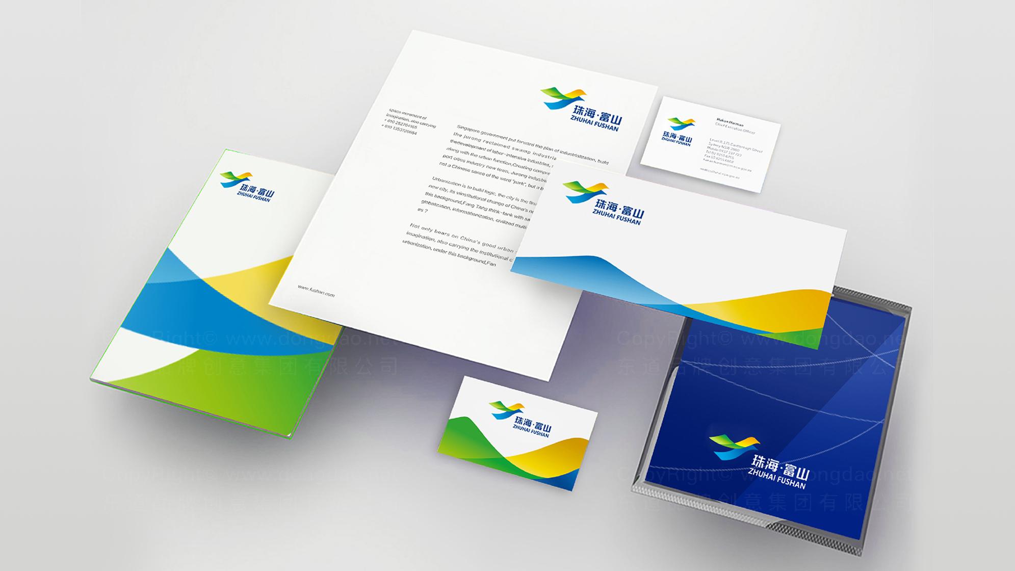 品牌设计珠海LOGO&VI设计应用