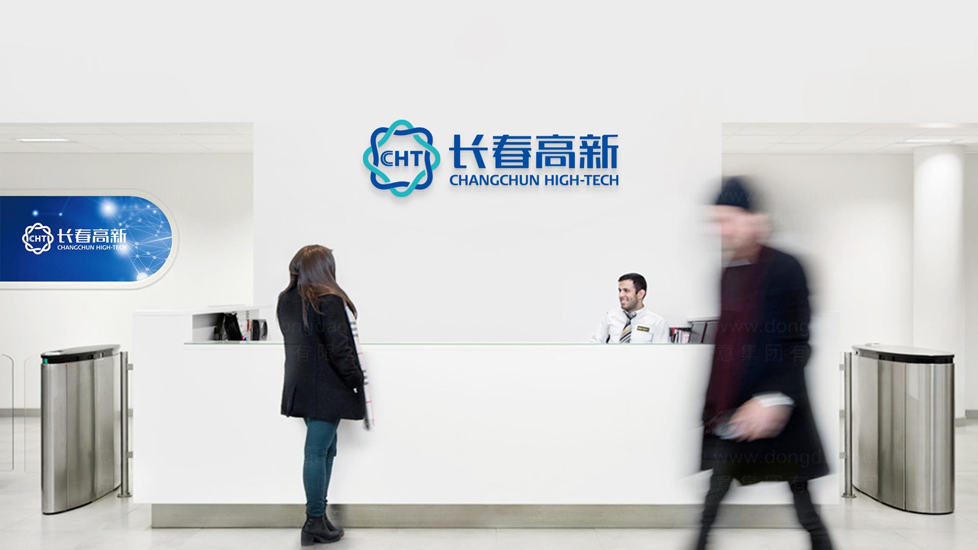 品牌设计长春高新标志设计应用场景_3