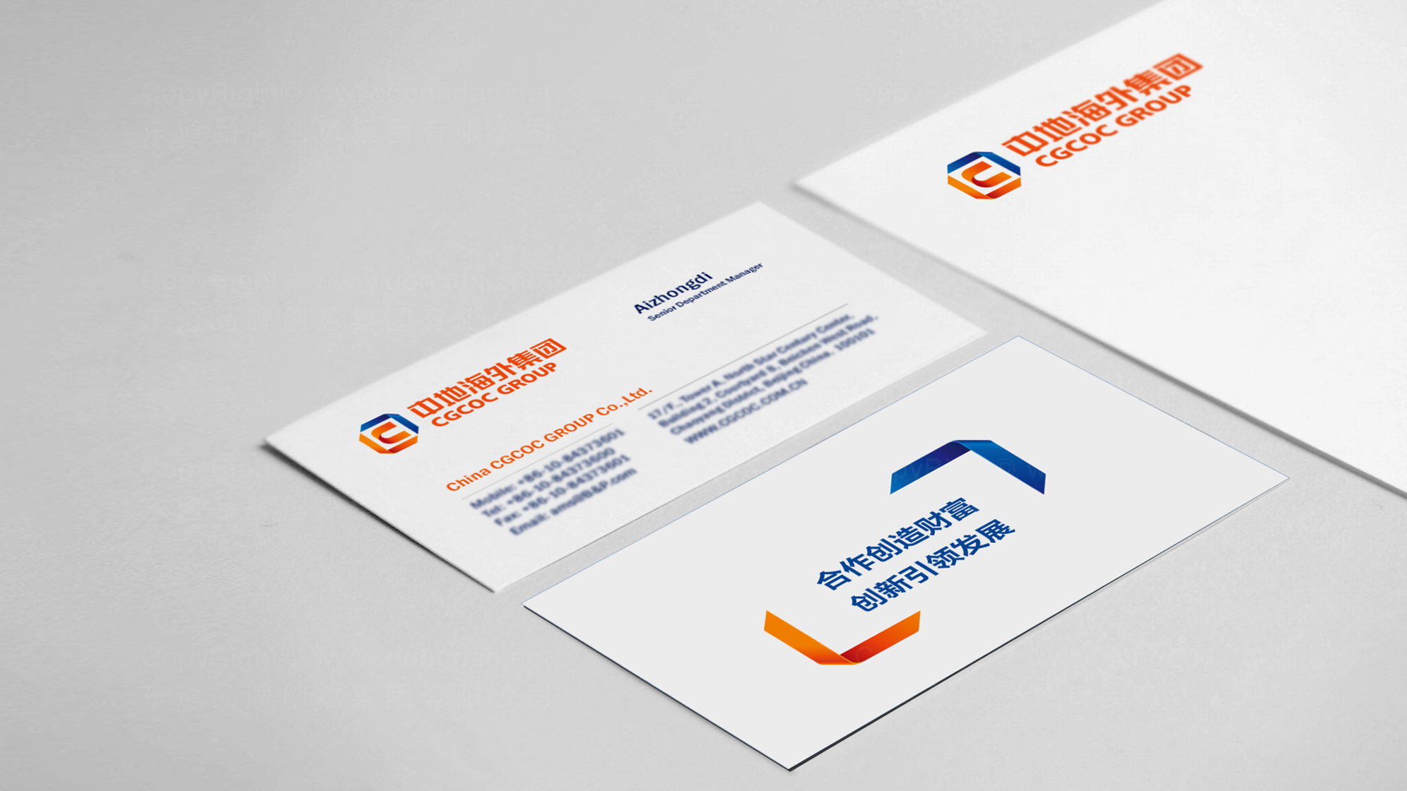地产建筑品牌设计中地海外集团标志设计