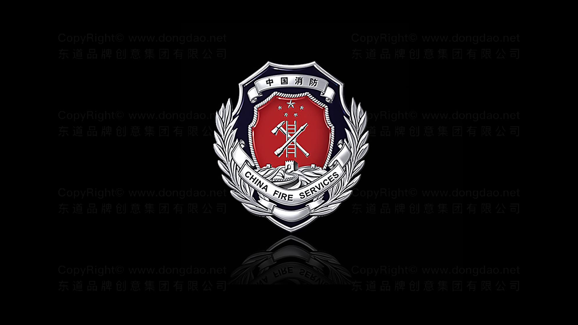 品牌设计案例中国消防LOGO优化&VI设计
