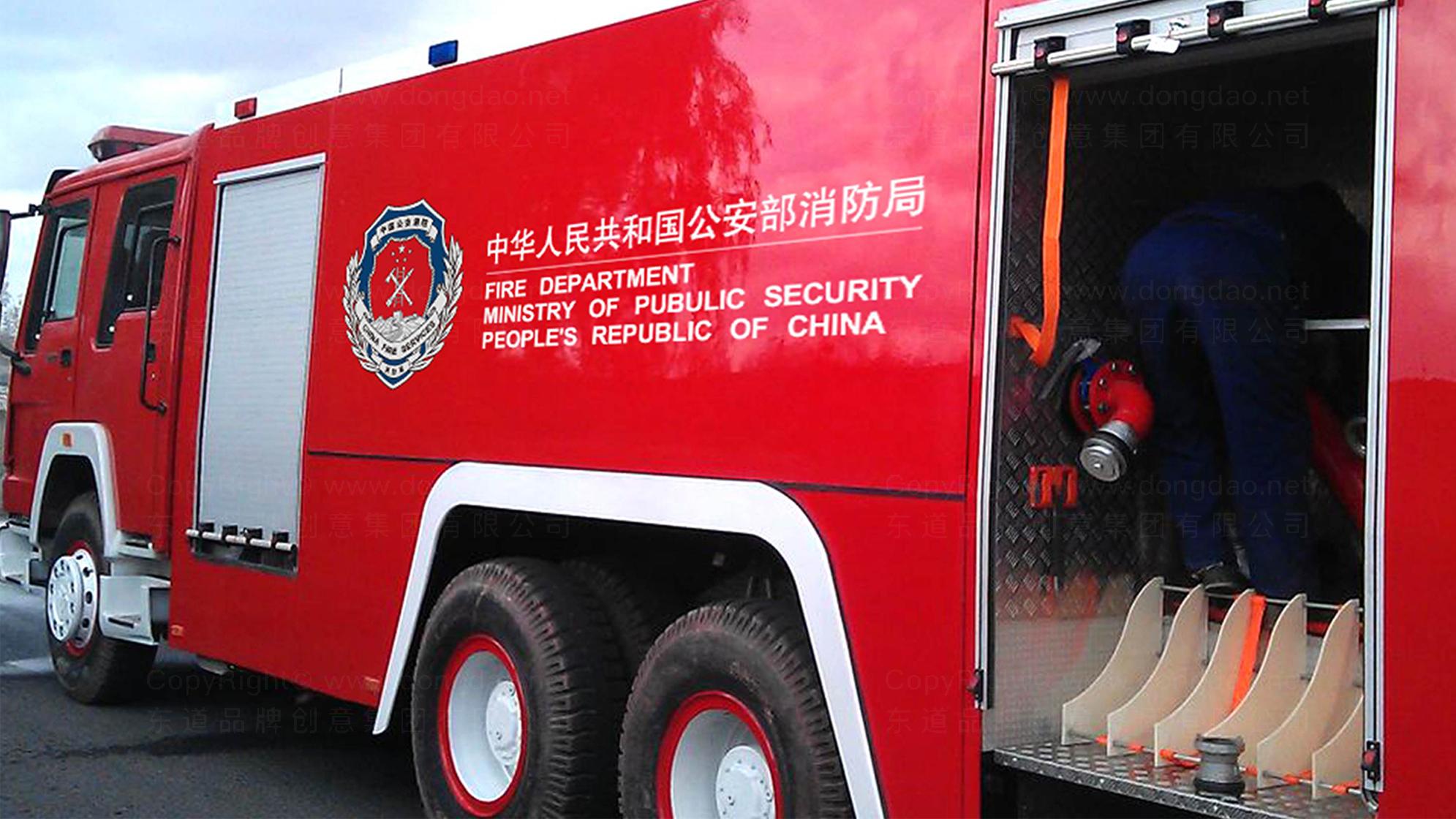 品牌设计中国消防LOGO优化&VI设计应用场景_6