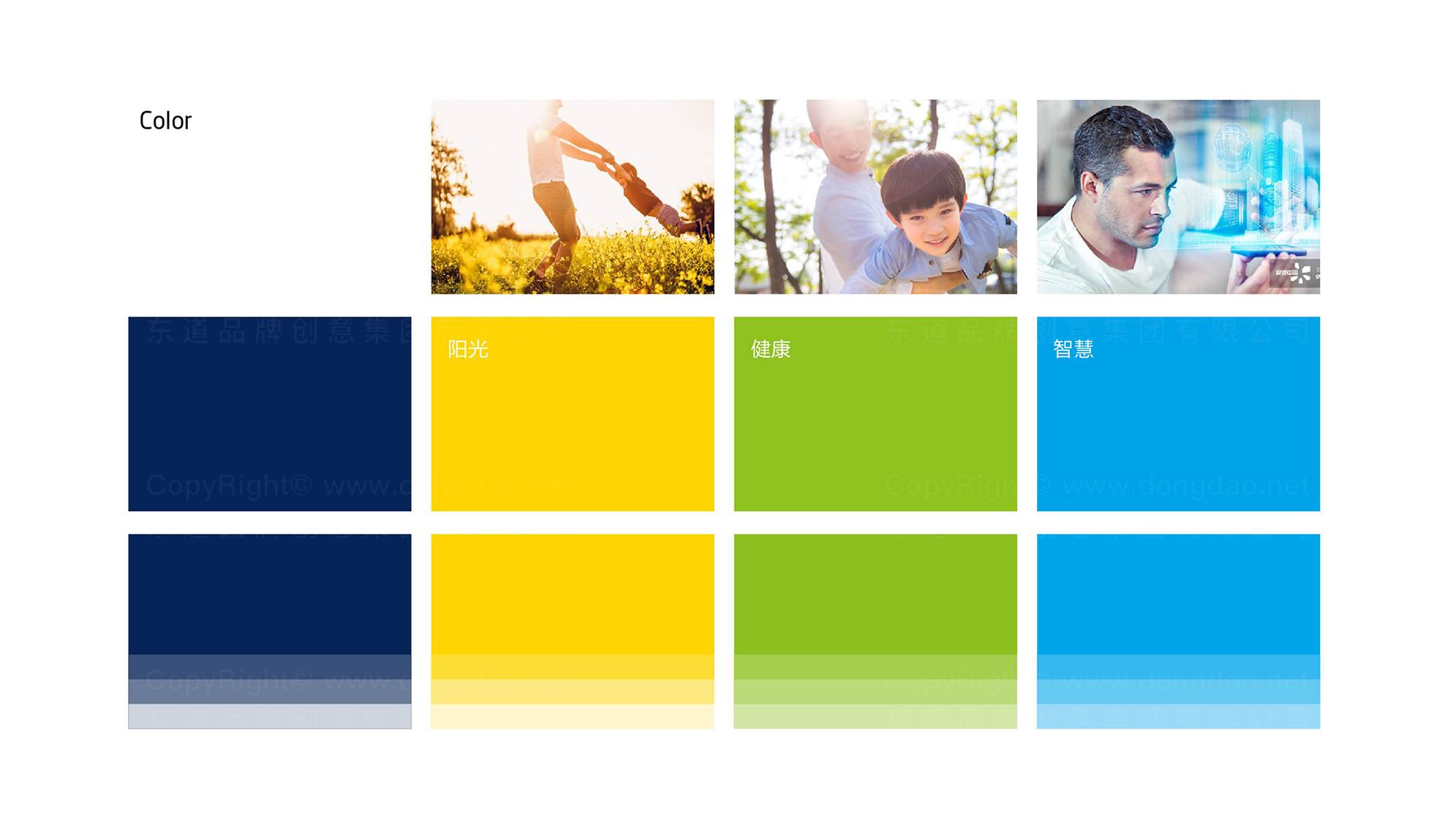 品牌设计众华实业标志设计应用场景