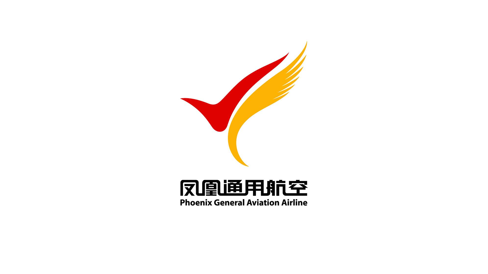 航空航天品牌设计凤凰通用航空标志设计