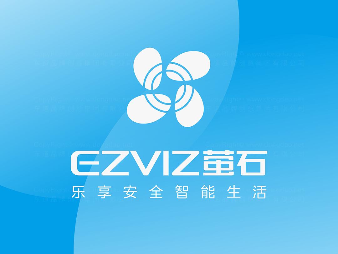 品牌设计萤石logo设计、vi设计应用场景_8