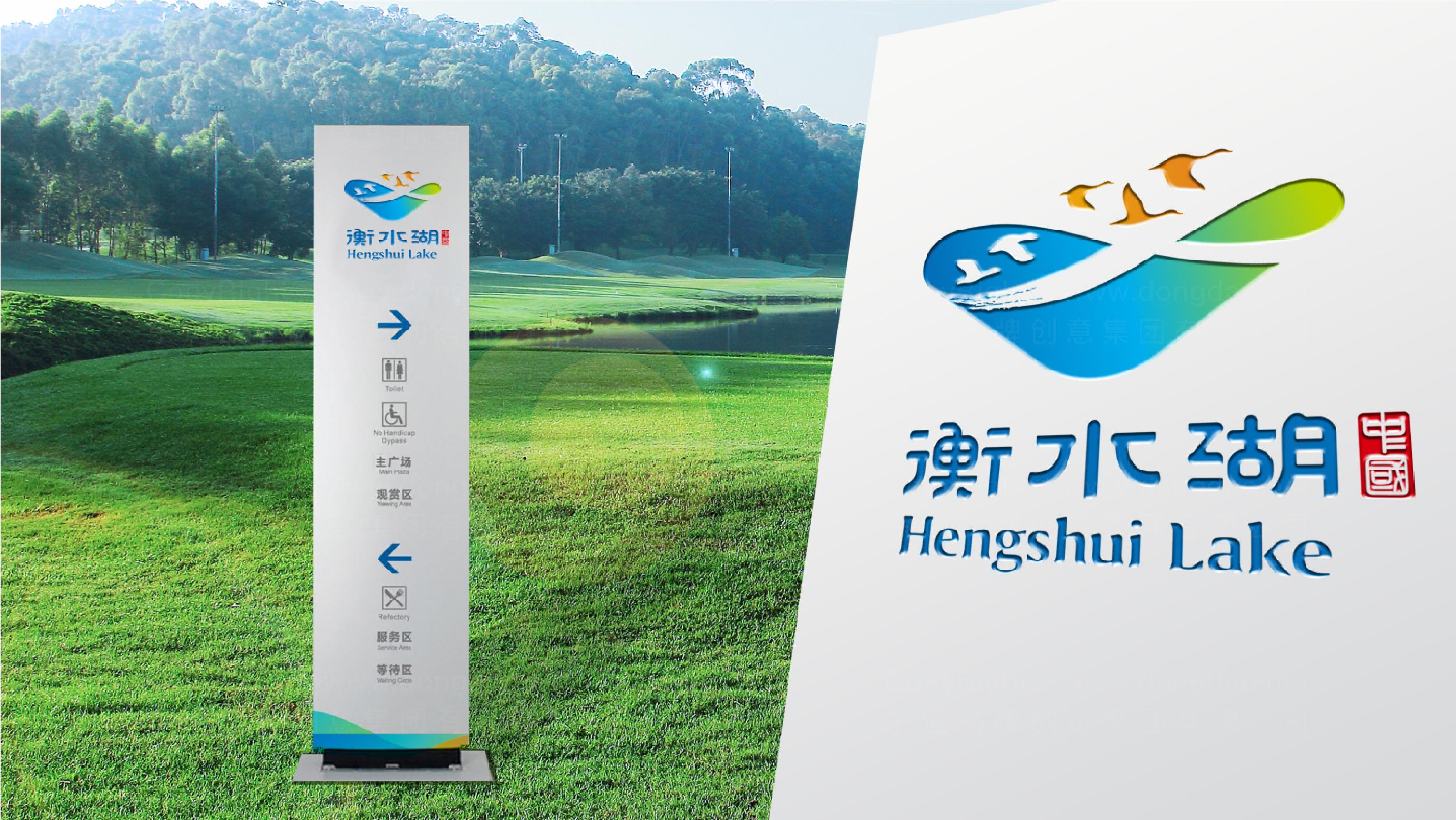 園區logo設計應用場景_1