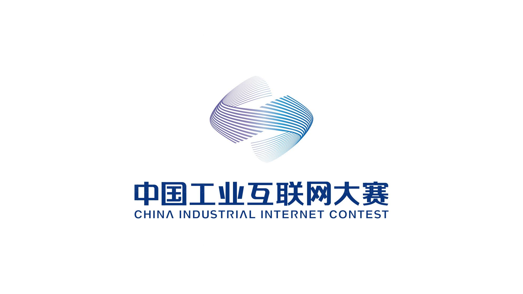 IT通讯品牌设计中国工业互联网大赛LOGO&VI设计