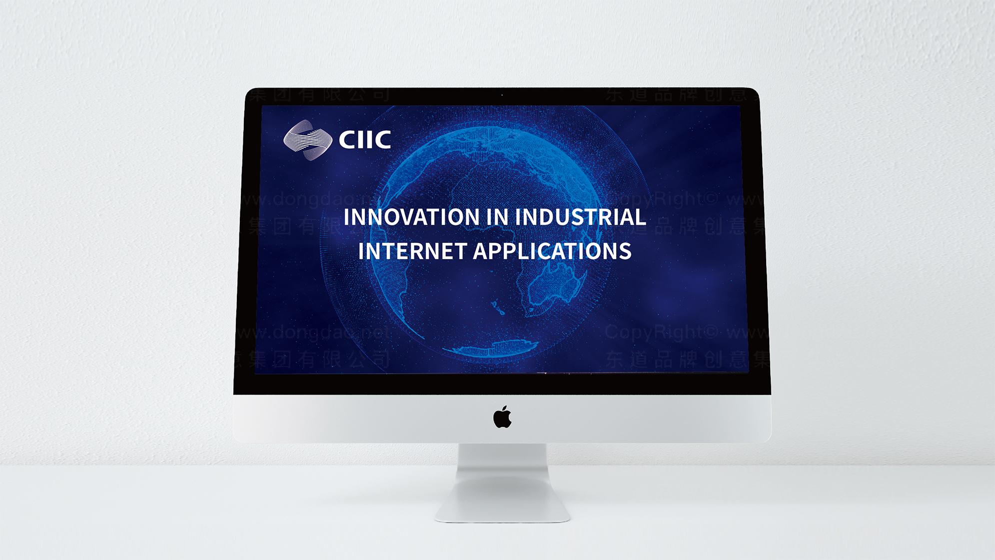 品牌设计中国工业互联网大赛LOGO&VI设计应用场景_1