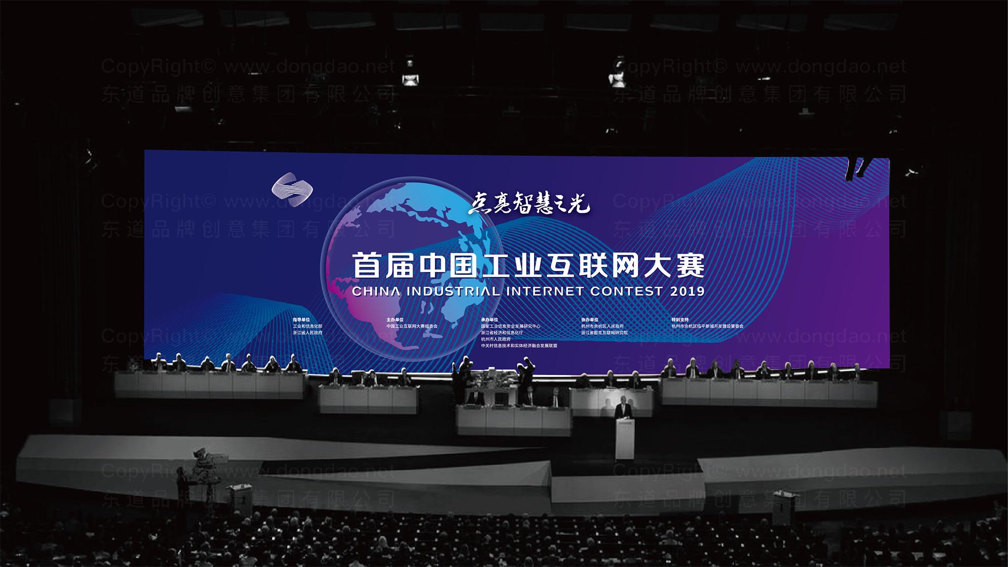 品牌设计中国工业互联网大赛LOGO&VI设计应用场景_4