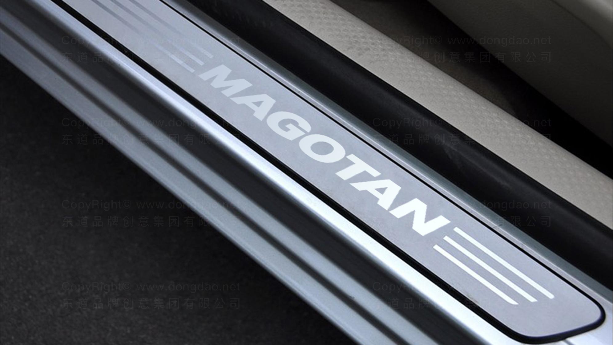 品牌设计案例一汽LOGO设计