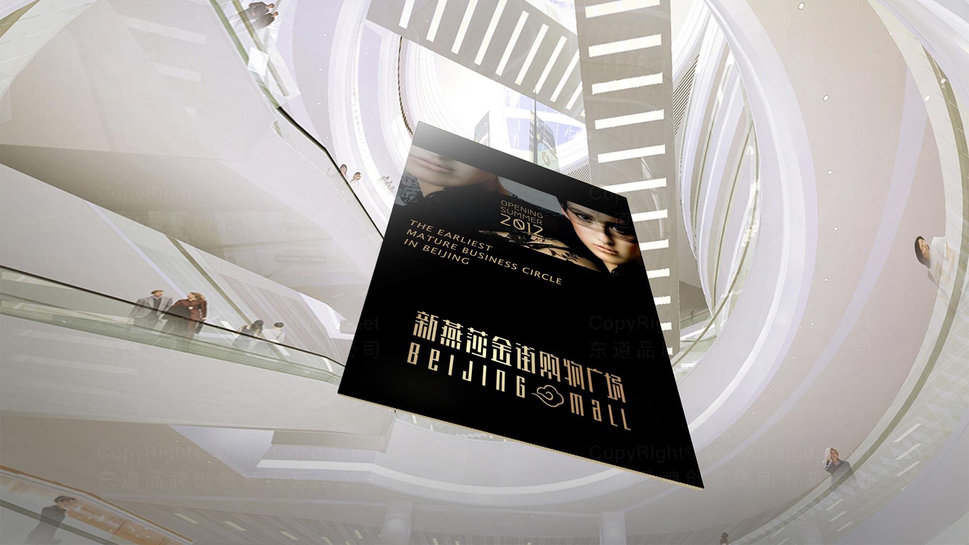 零售购物品牌设计新燕莎金街购物广场品牌设计