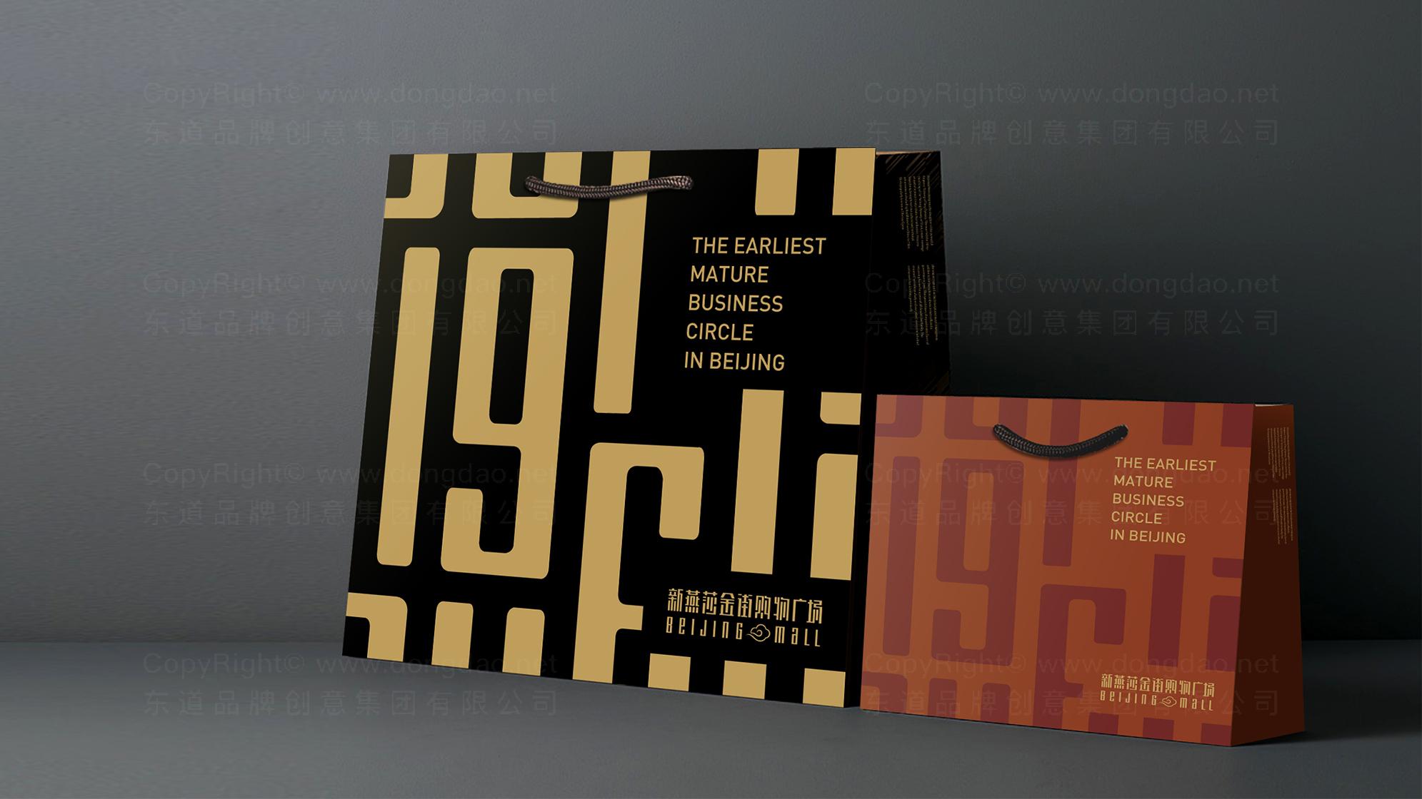 品牌设计新燕莎金街购物广场品牌设计应用