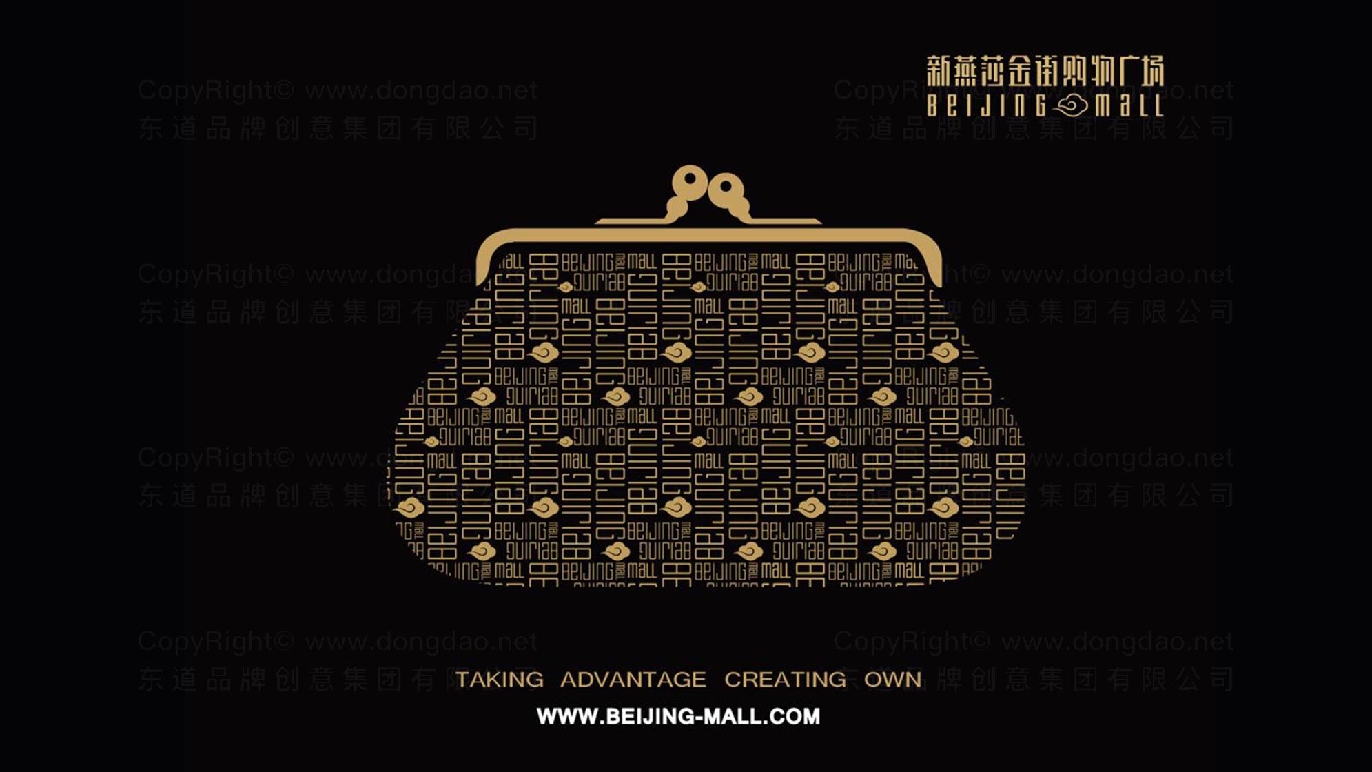 品牌设计新燕莎金街购物广场品牌设计应用场景_1