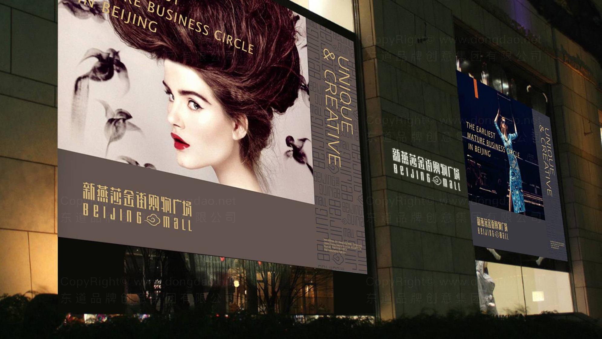 品牌设计新燕莎金街购物广场品牌设计应用场景_3