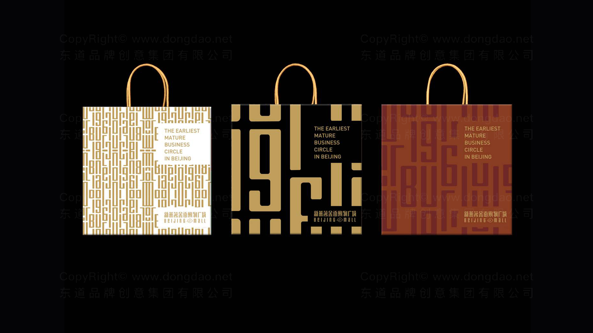 品牌设计新燕莎金街购物广场品牌设计应用场景_5