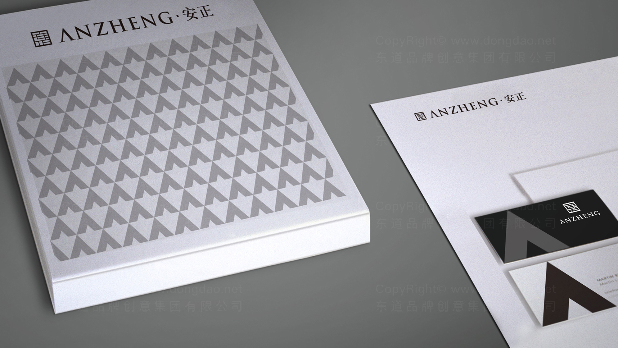 品牌设计安正时尚集团LOGO&VI设计应用场景_1