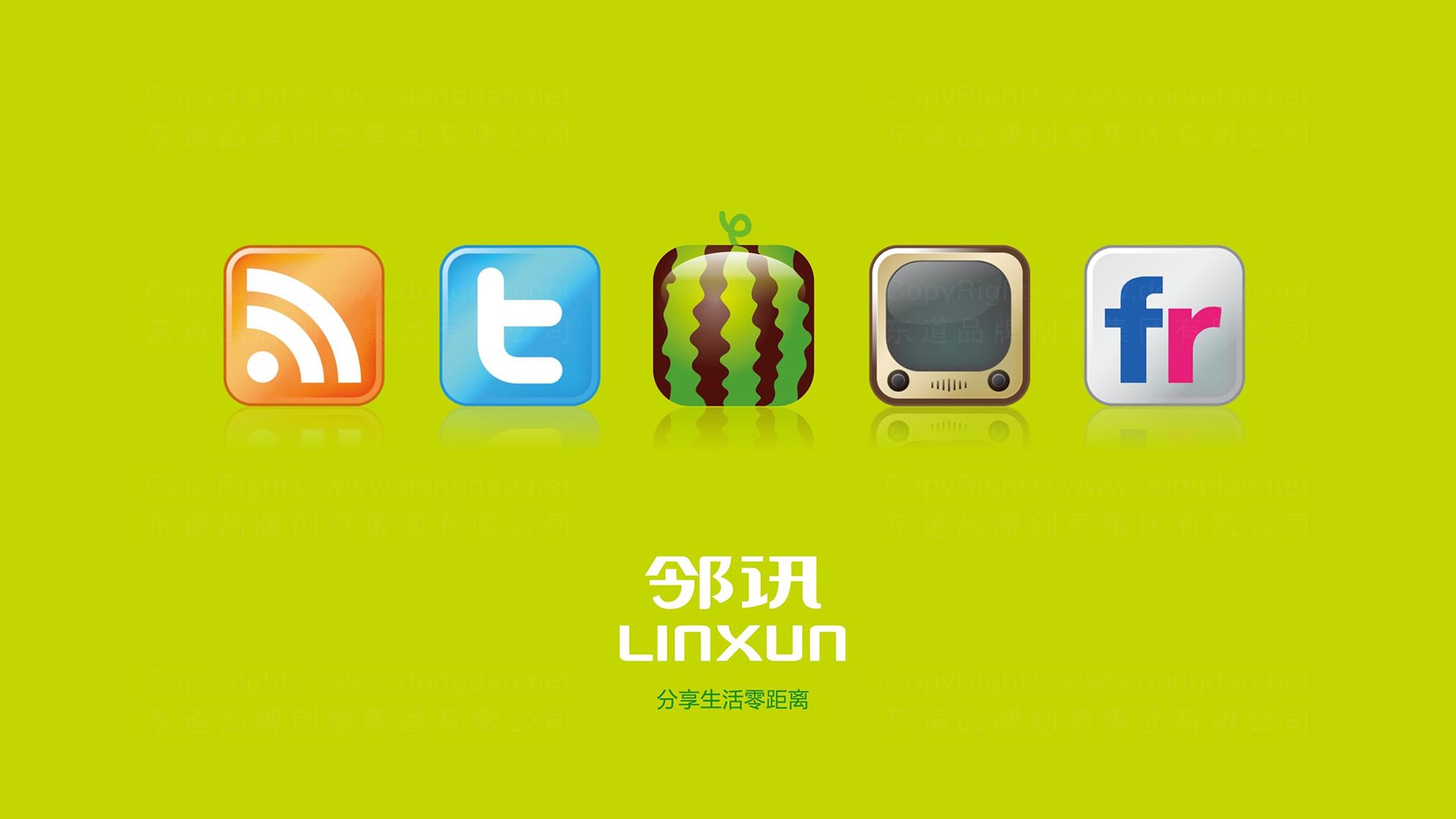 互联网logo设计