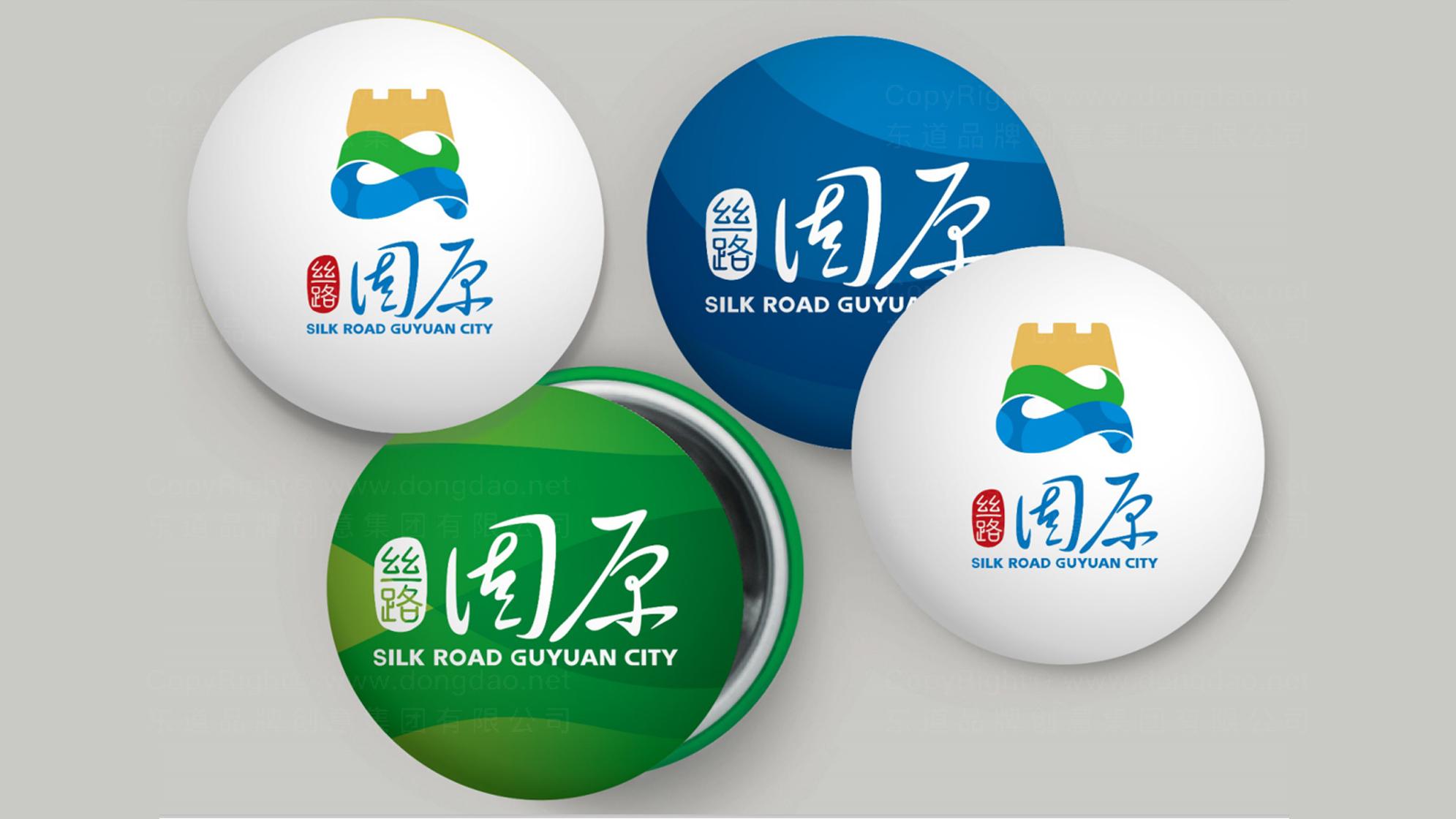 环保logo设计
