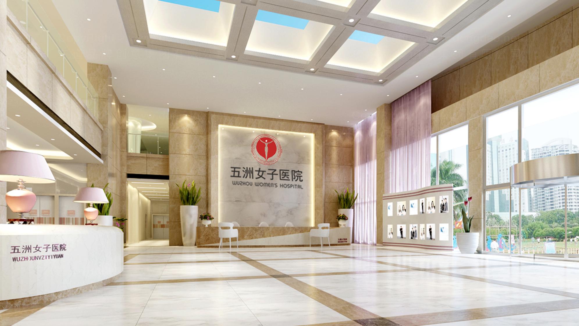品牌设计北京五洲女子医院LOGO&VI设计应用场景_3