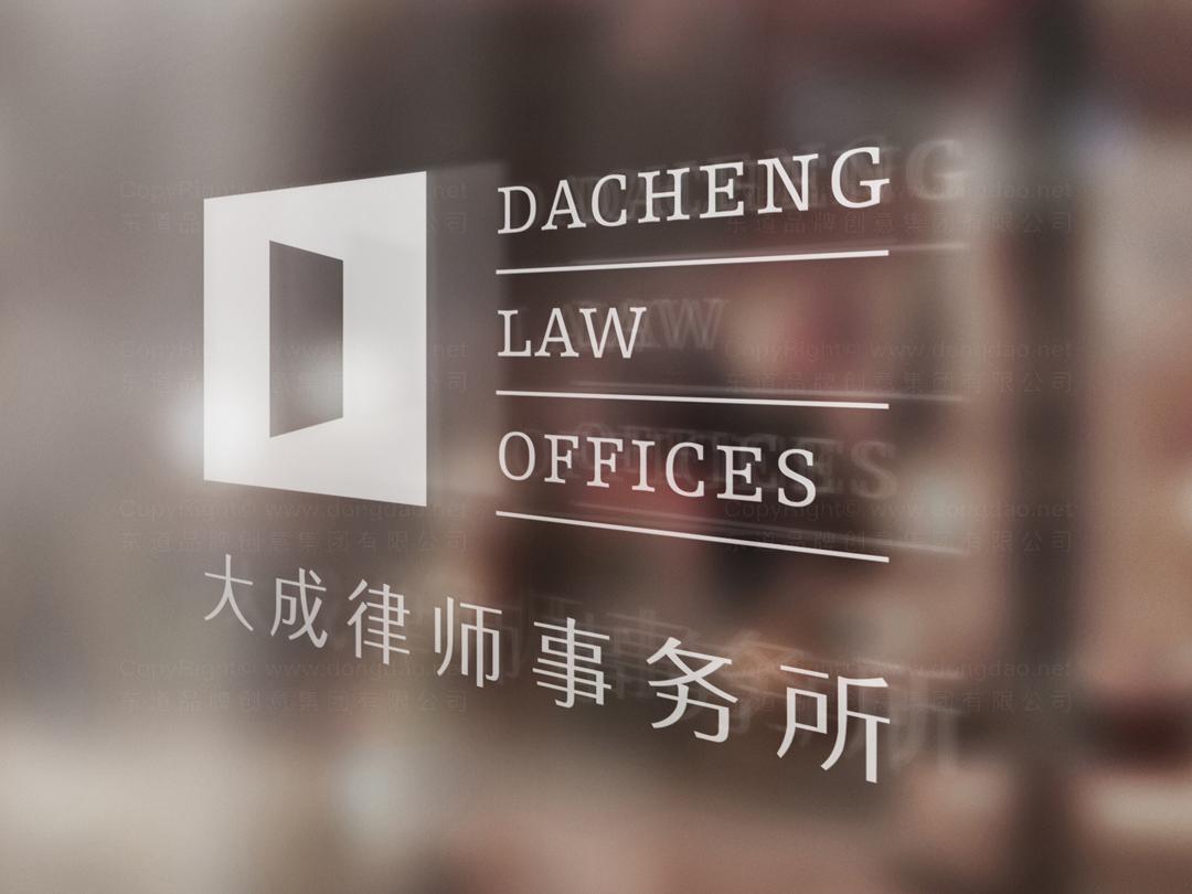 大成律师事务所标志设计应用场景_5