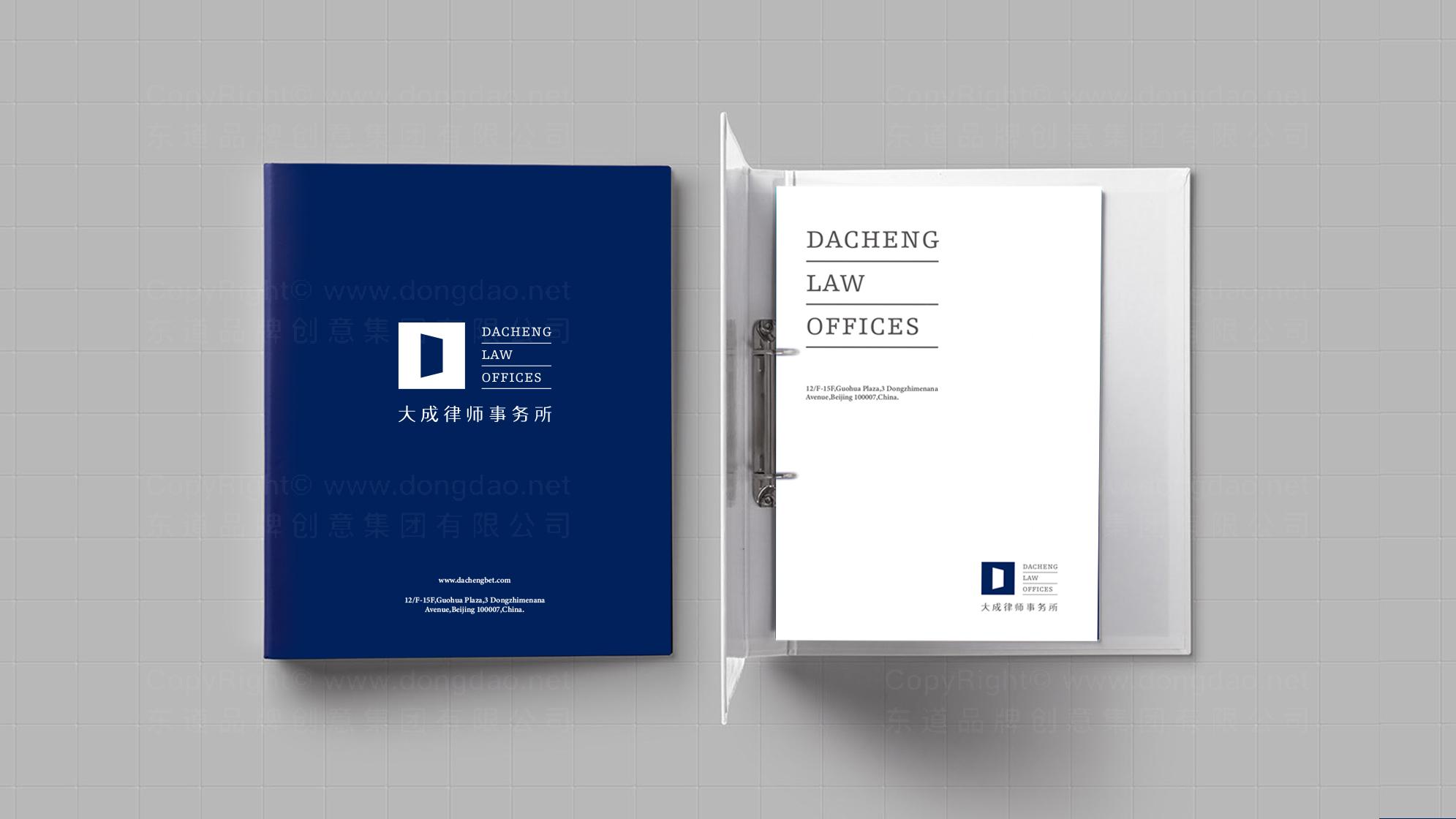 品牌设计大成律师事务所标志设计应用场景_2