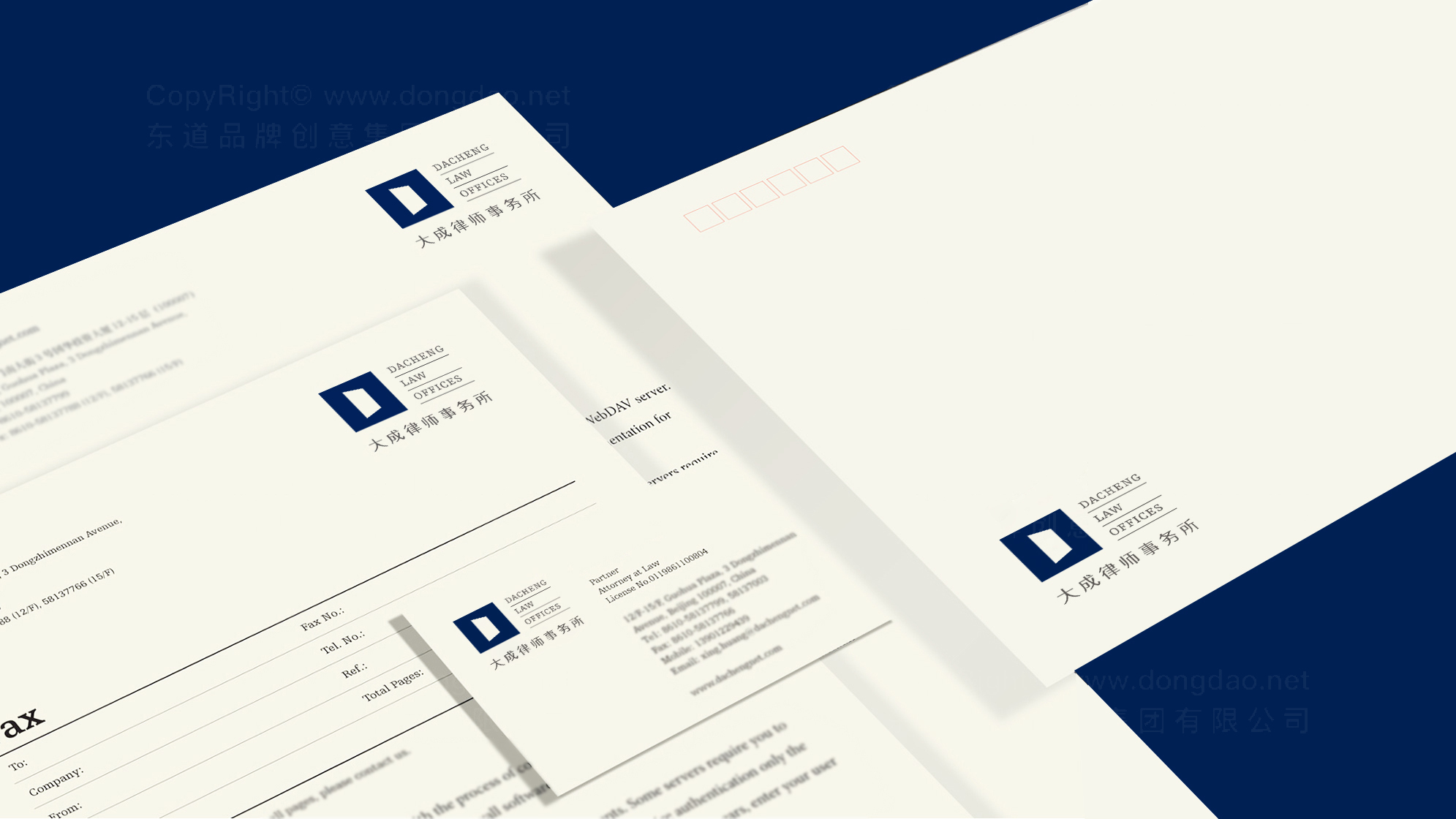 品牌设计大成律师事务所标志设计应用场景_4