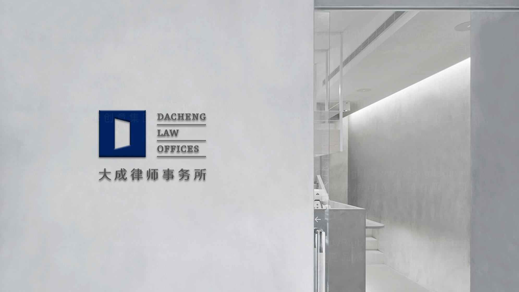 品牌设计大成律师事务所标志设计应用场景_5