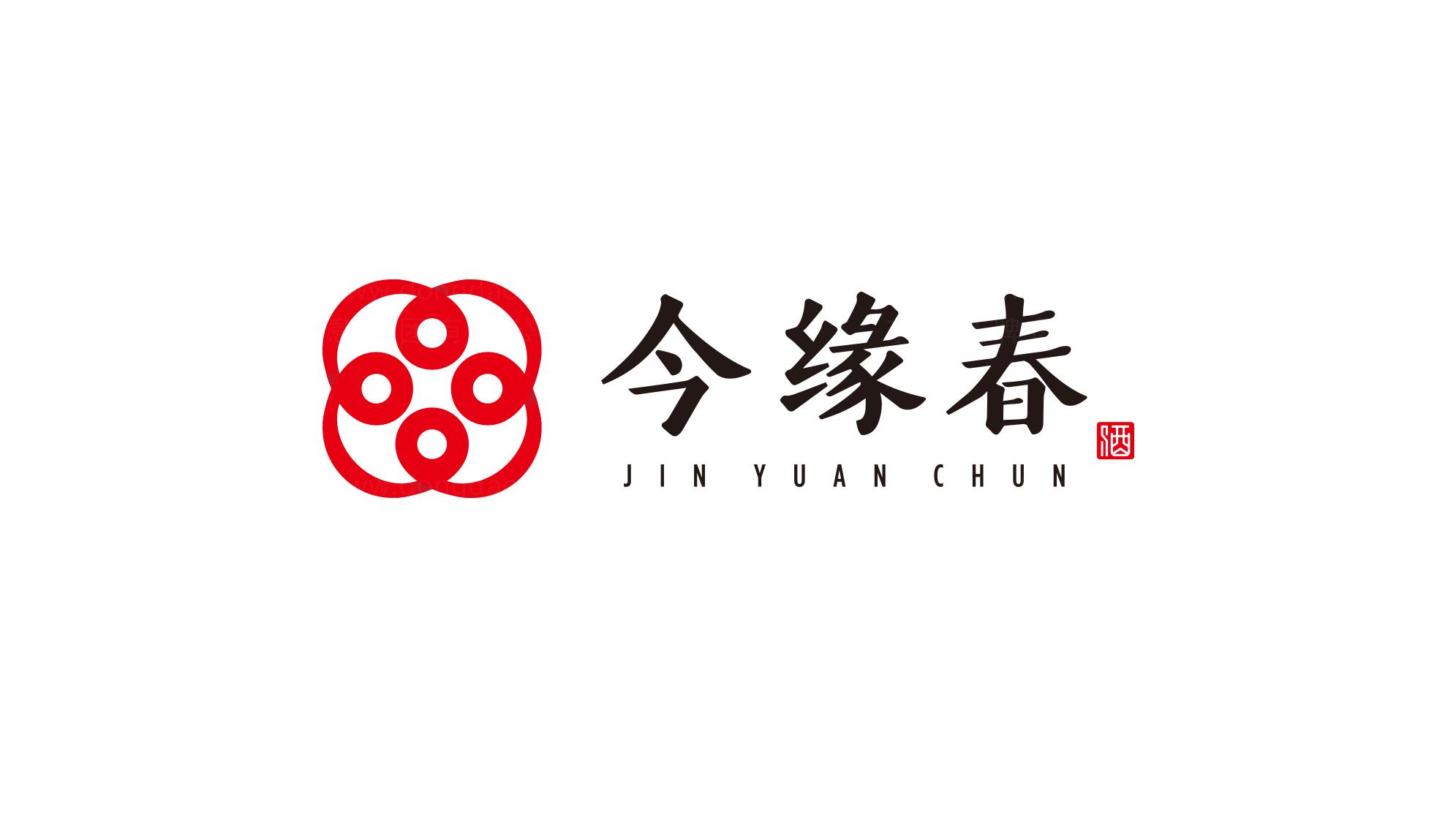 白酒logo设计