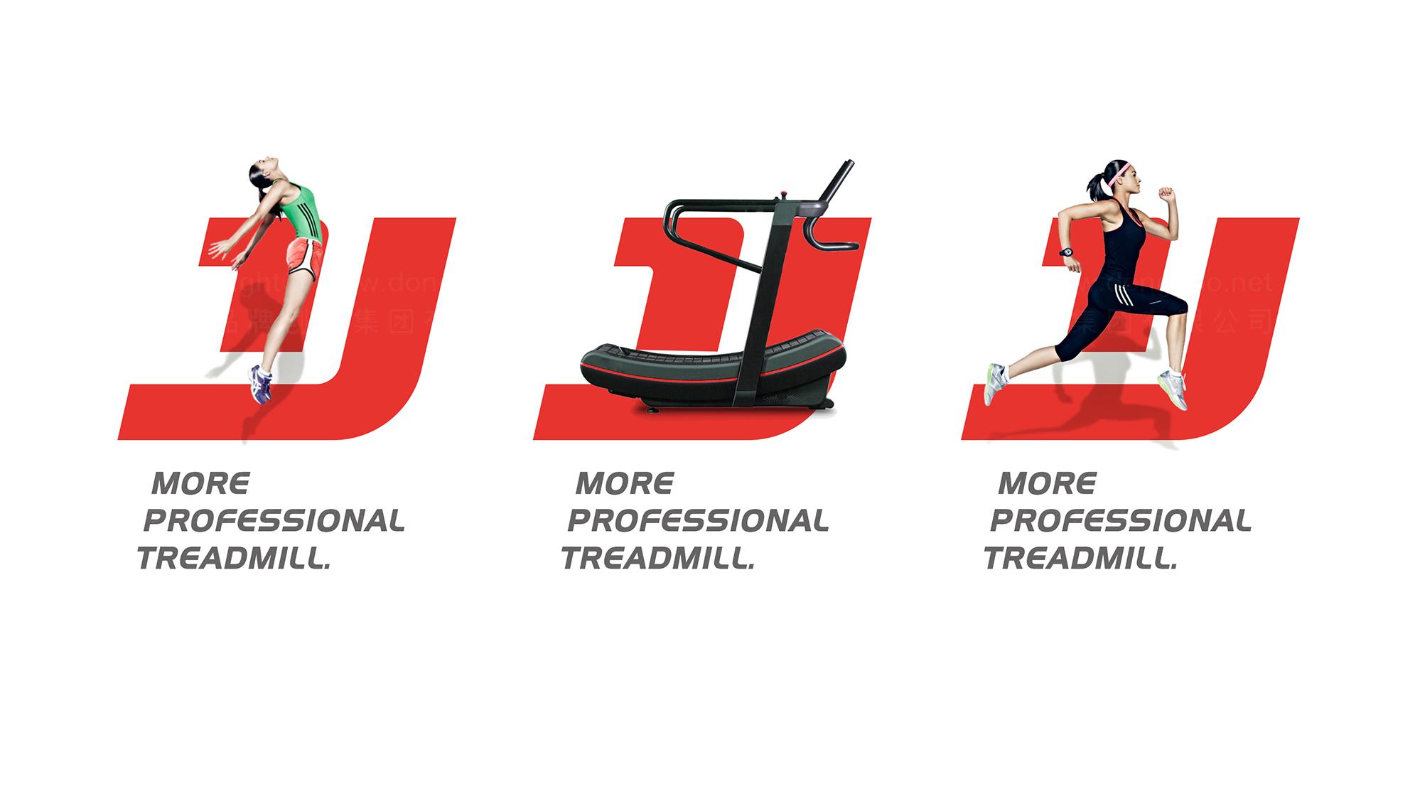 体育健身logo设计