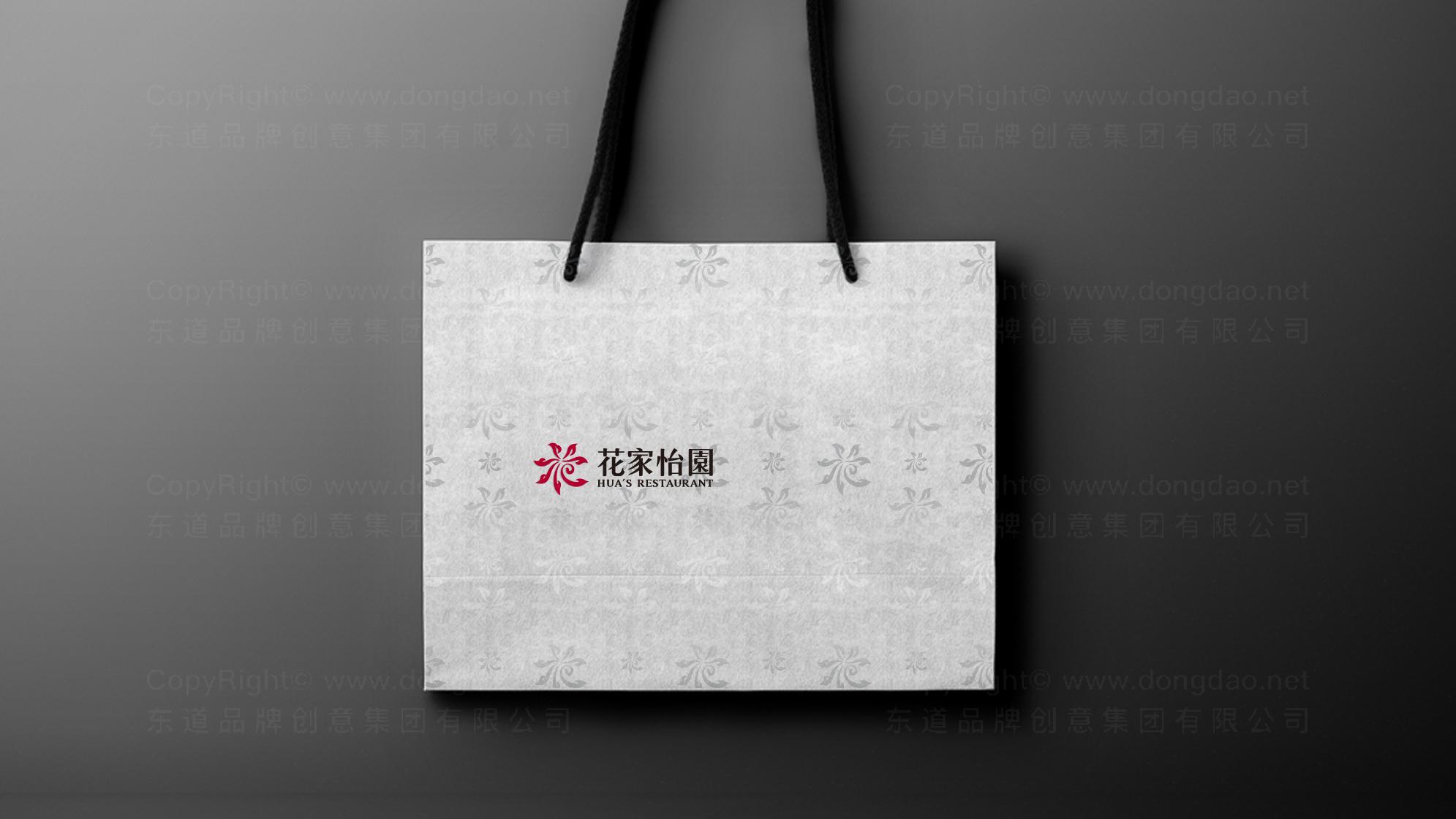 品牌设计花家怡园LOGO&VI设计应用场景_4