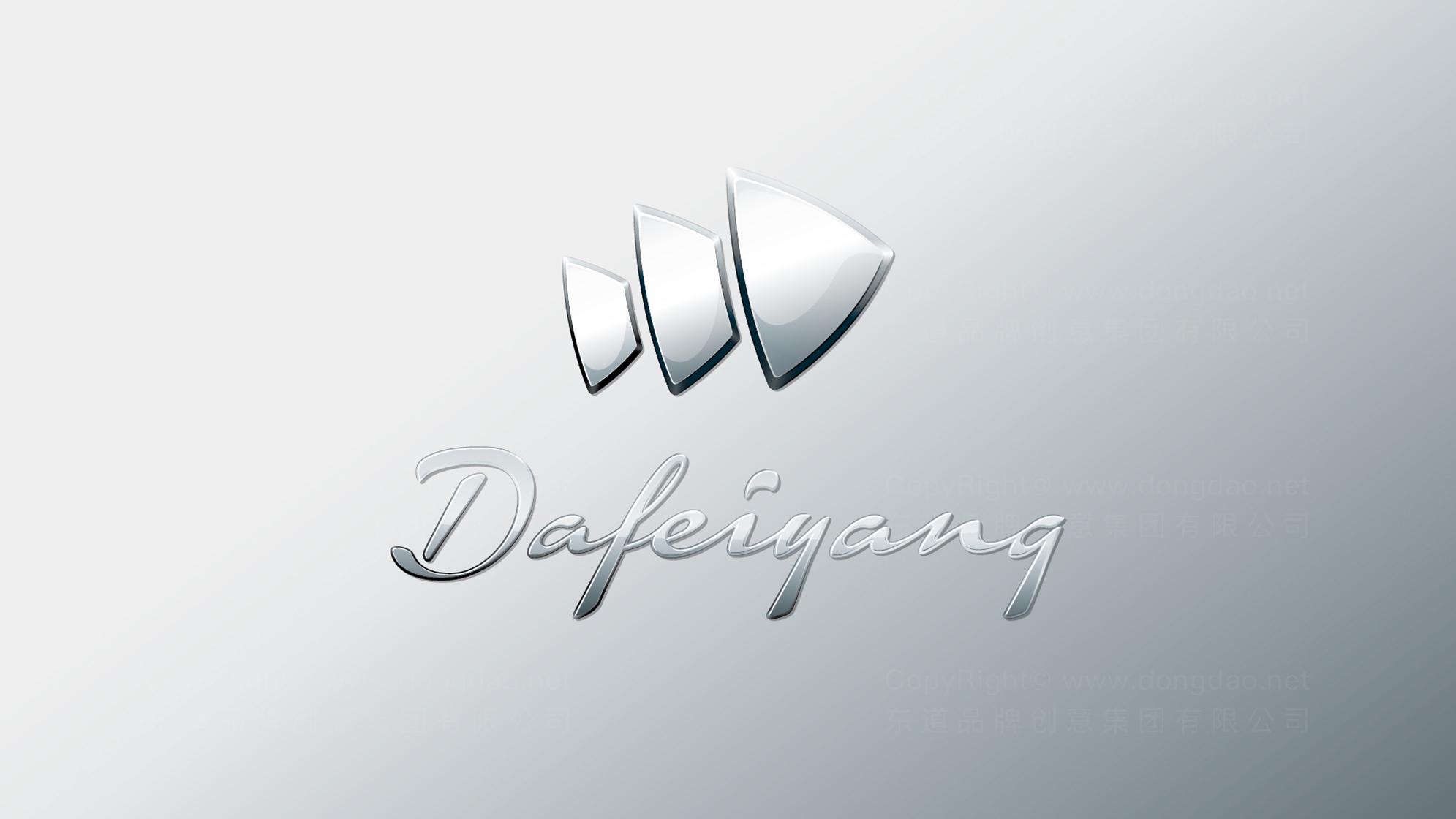 品牌设计案例广东大飞洋LOGO&VI设计
