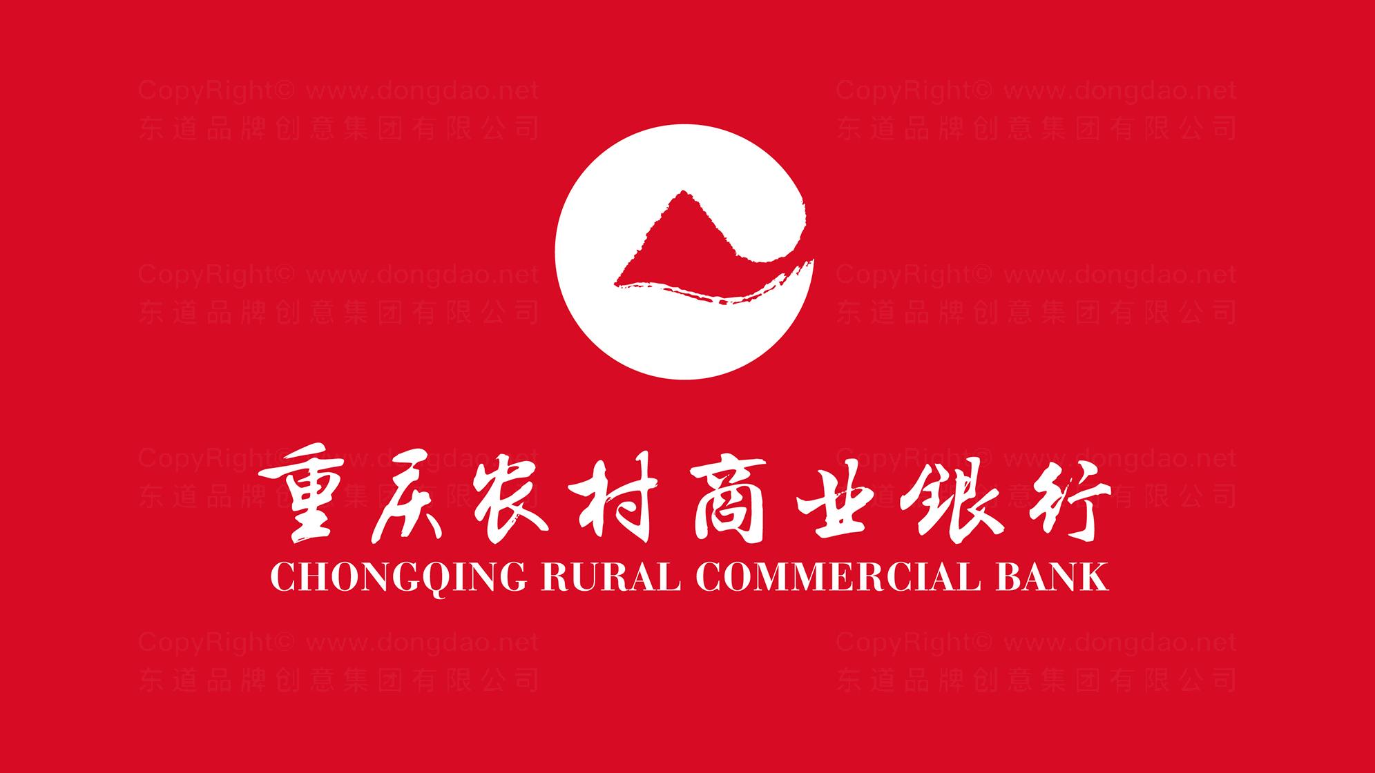 品牌设计案例重庆农村商业银行LOGO&VI设计
