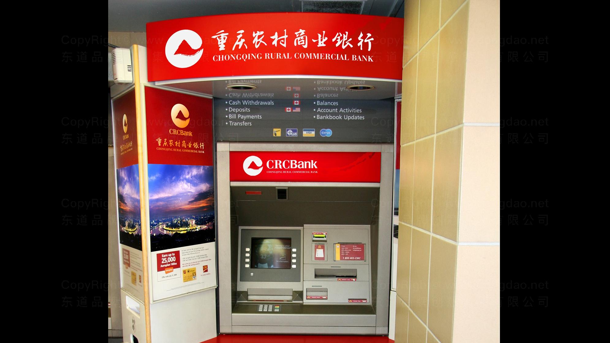 品牌设计重庆农村商业银行LOGO&VI设计应用场景_7