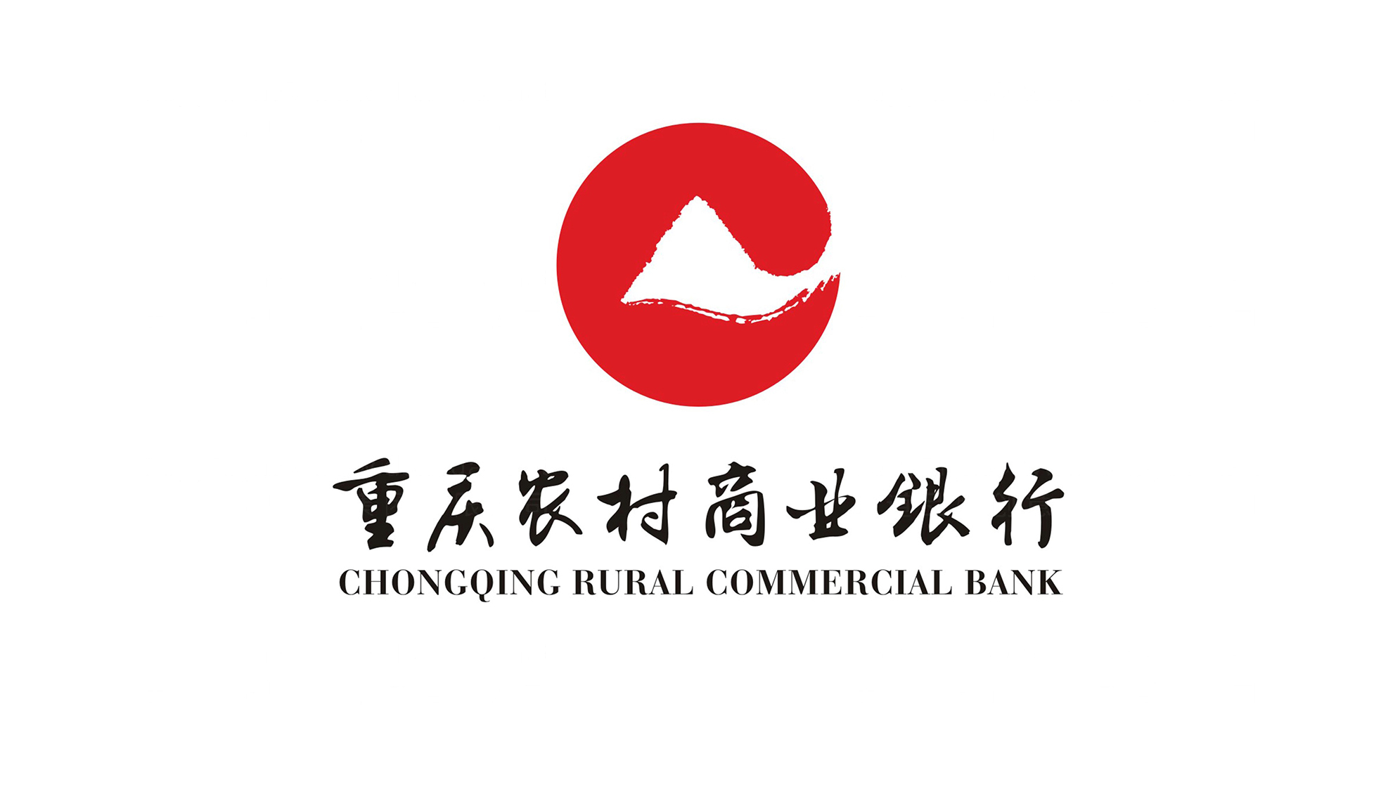 银行金融品牌设计重庆农村商业银行LOGO&VI设计