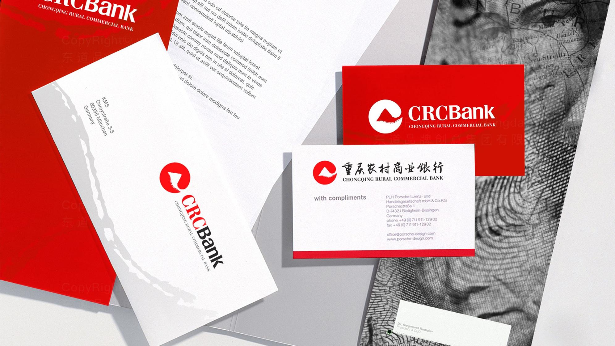 品牌设计重庆农村商业银行LOGO&VI设计应用