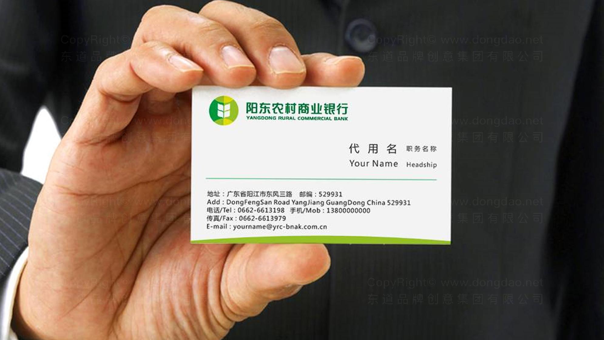 品牌设计阳东农村商业银行LOGO&VI设计应用