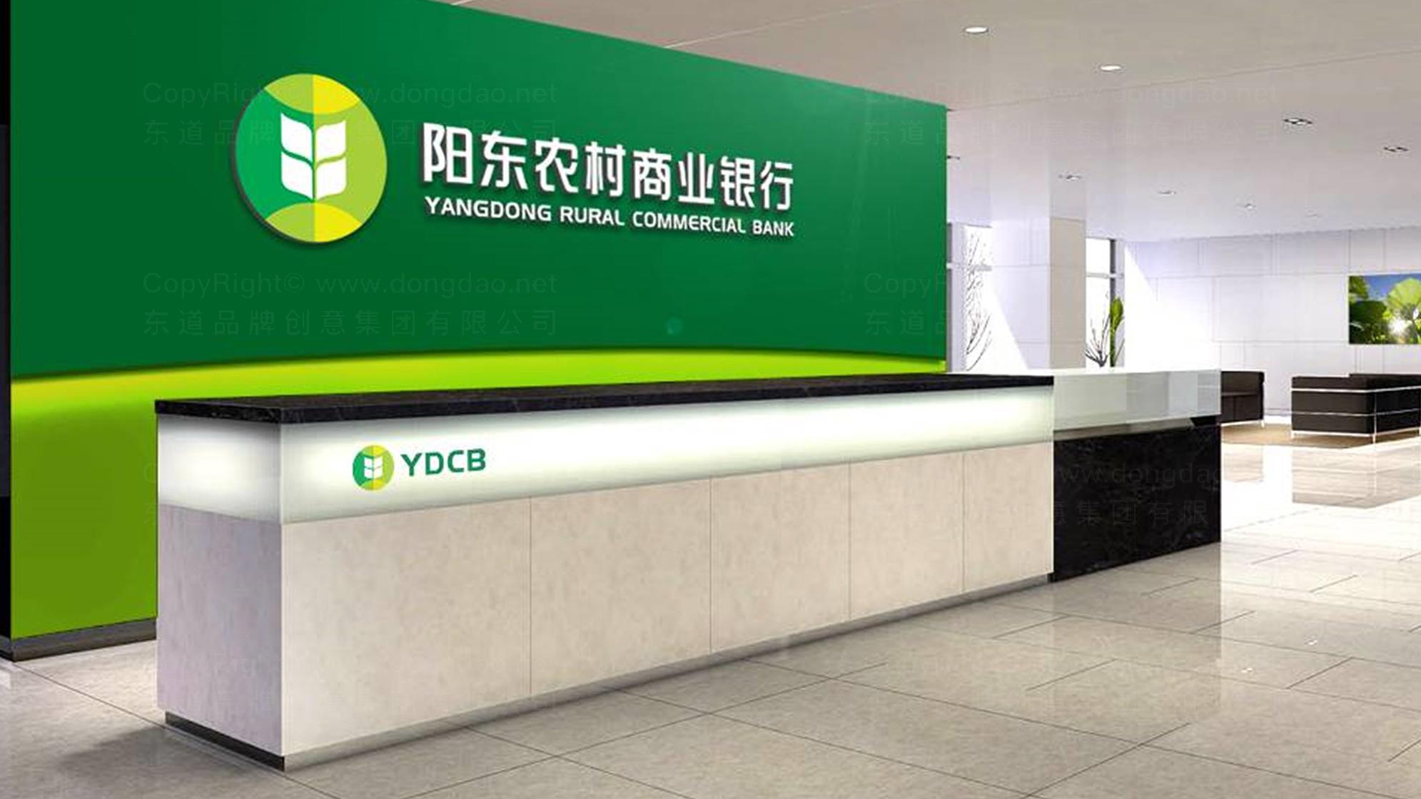 品牌设计阳东农村商业银行LOGO&VI设计应用场景_5