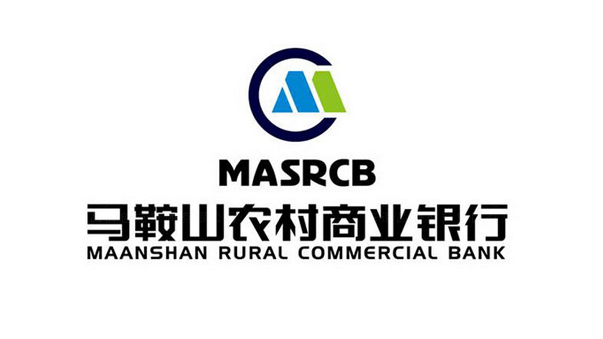 银行金融品牌设计马鞍山农商行LOGO&VI设计