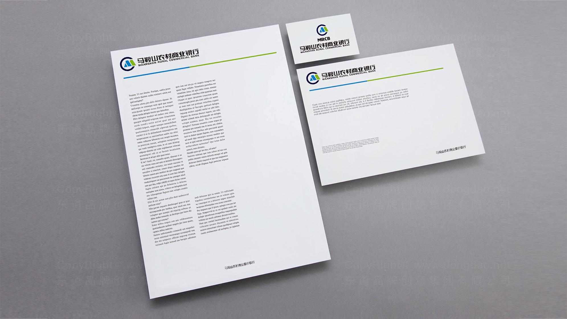 品牌设计马鞍山农商行LOGO&VI设计应用