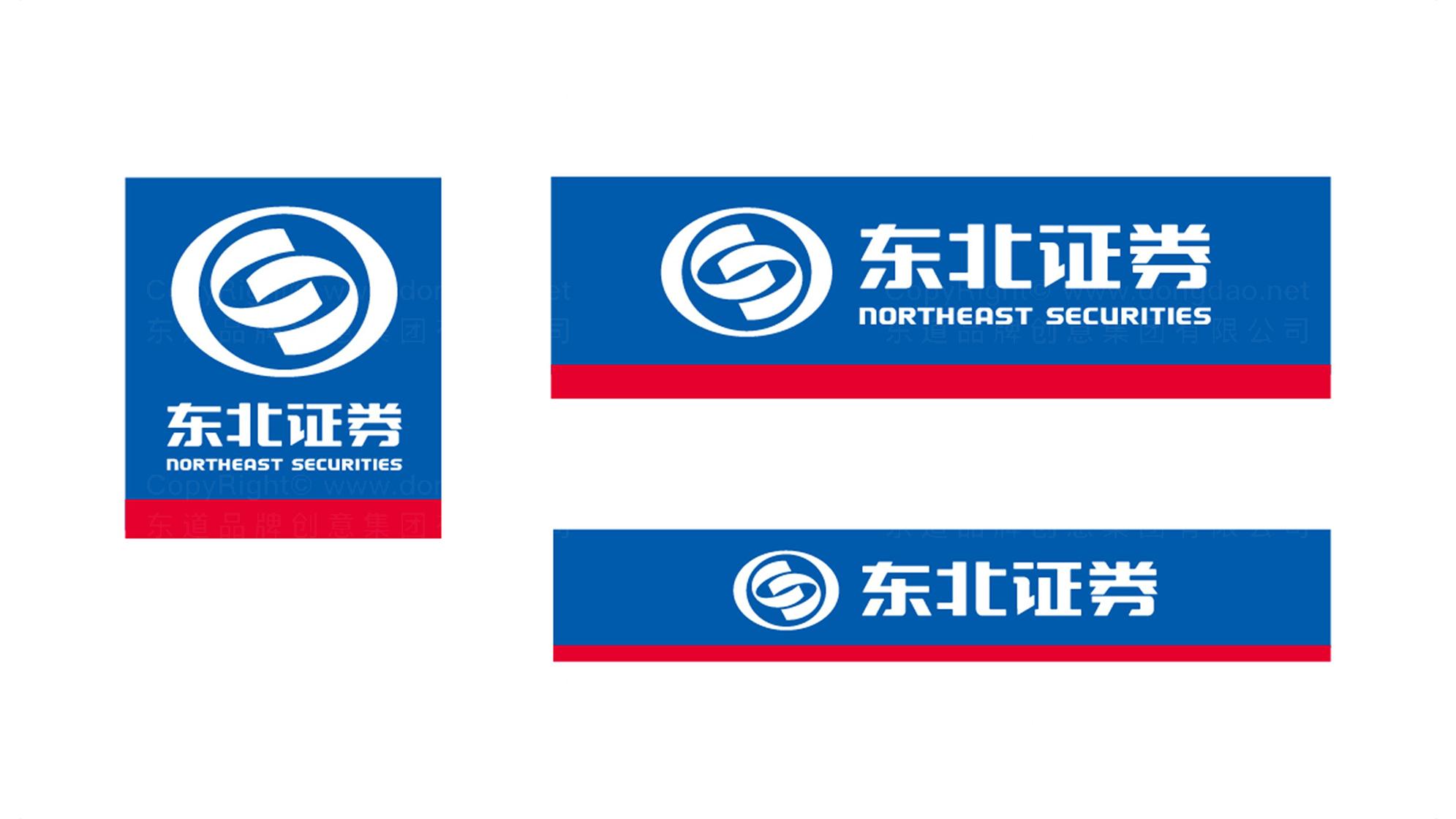 品牌设计东北证券LOGO&VI设计应用