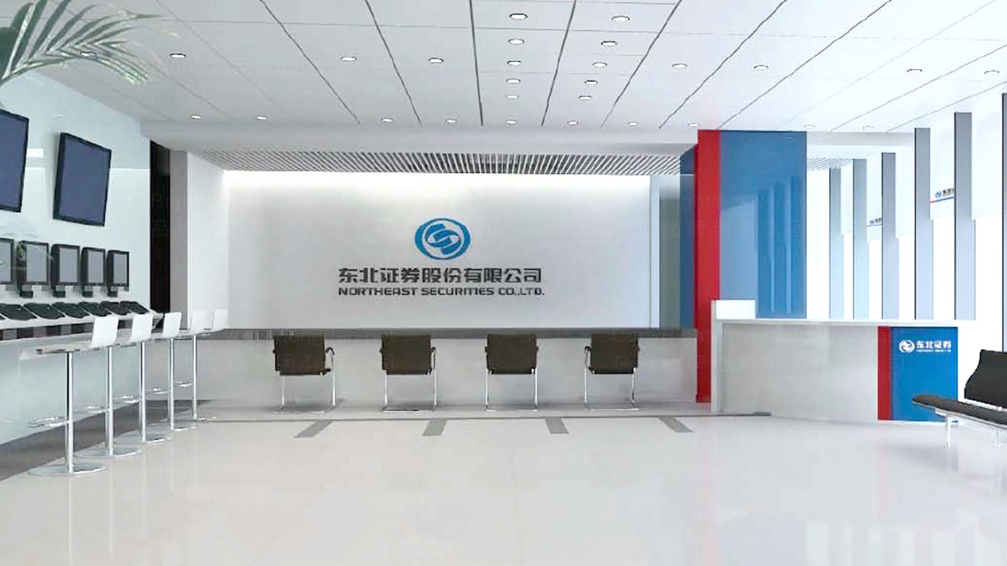 品牌设计东北证券LOGO&VI设计应用场景_2