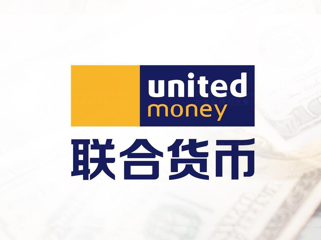 品牌设计United联合货币LOGO&VI设计应用场景_2