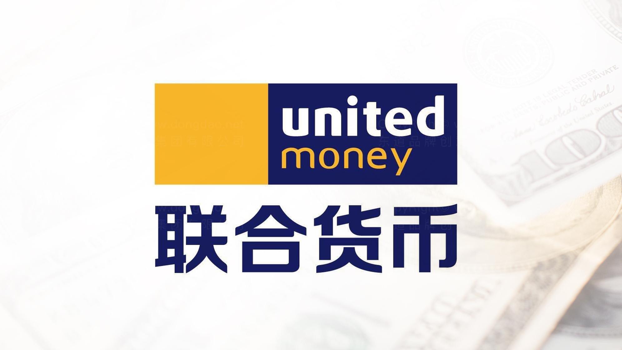 品牌设计案例United联合货币LOGO&VI设计