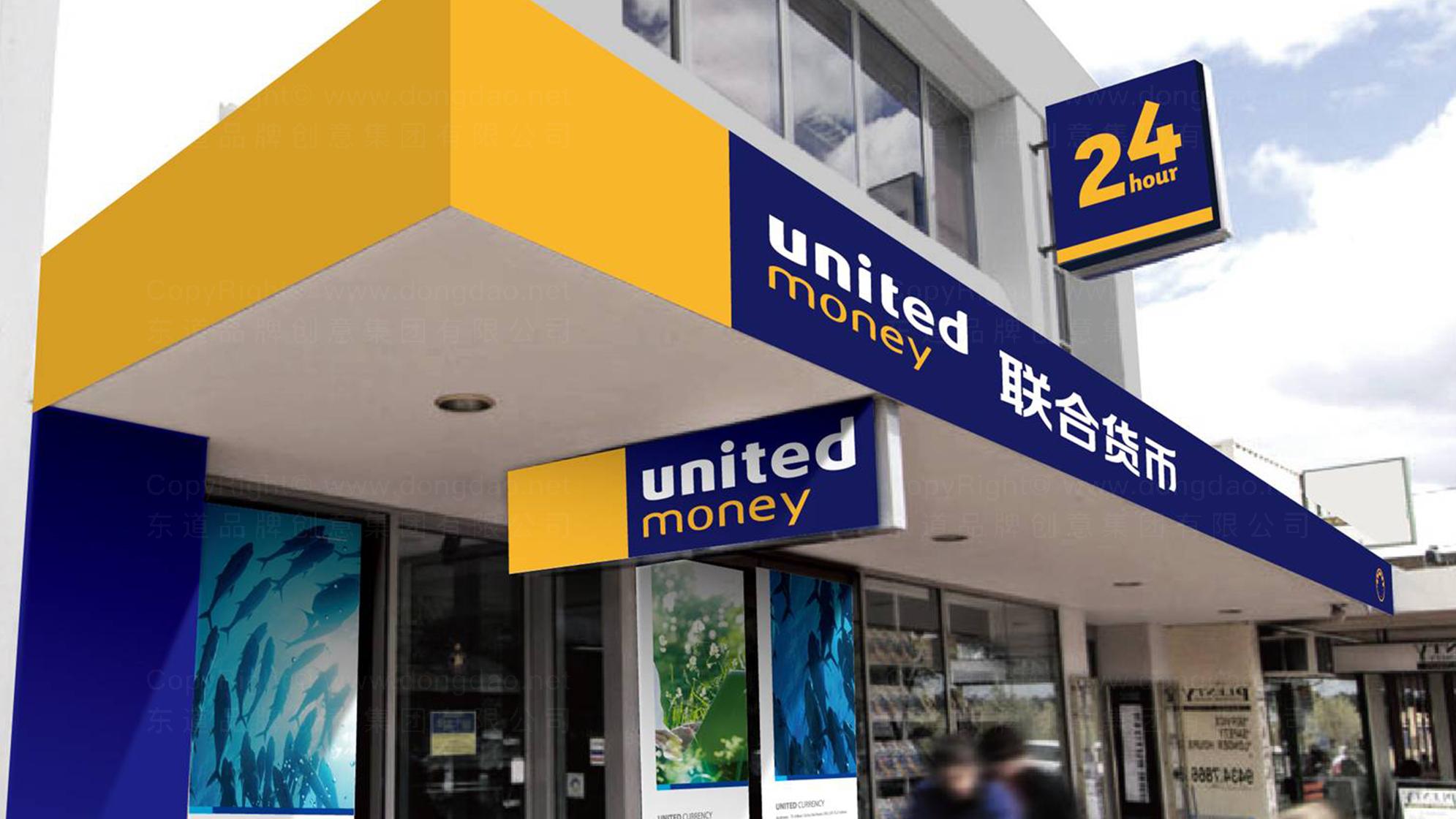 品牌设计United联合货币LOGO&VI设计应用