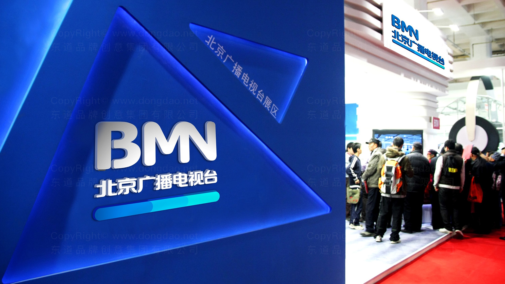 品牌设计北京广播电视台LOGO设计应用场景