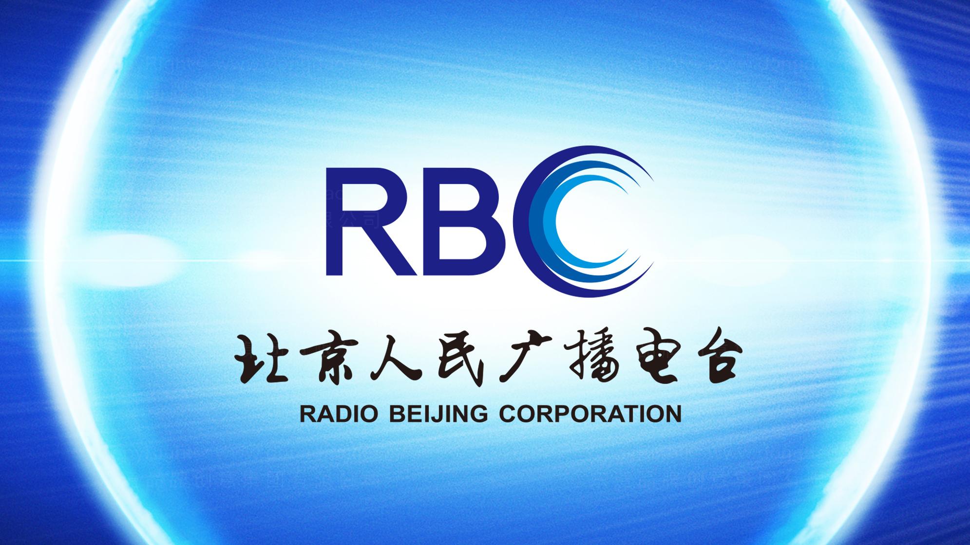 文体娱媒品牌设计北京人民广播电台LOGO设计